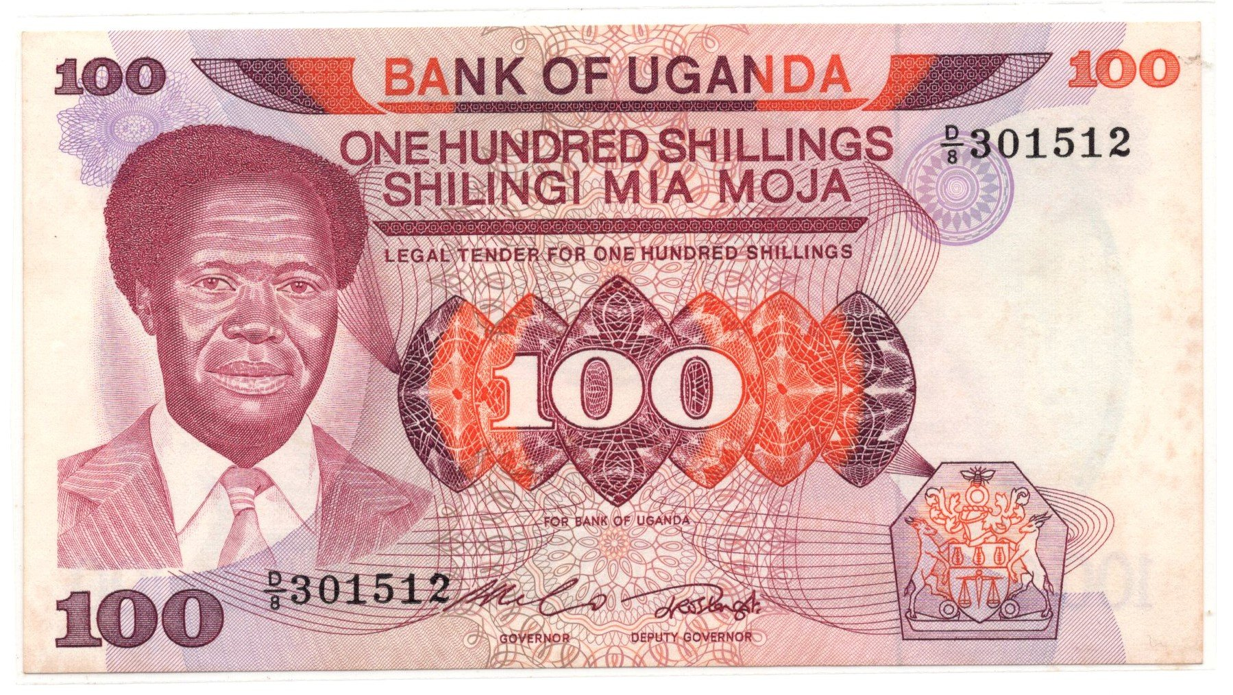 uganda 100 shillings P21