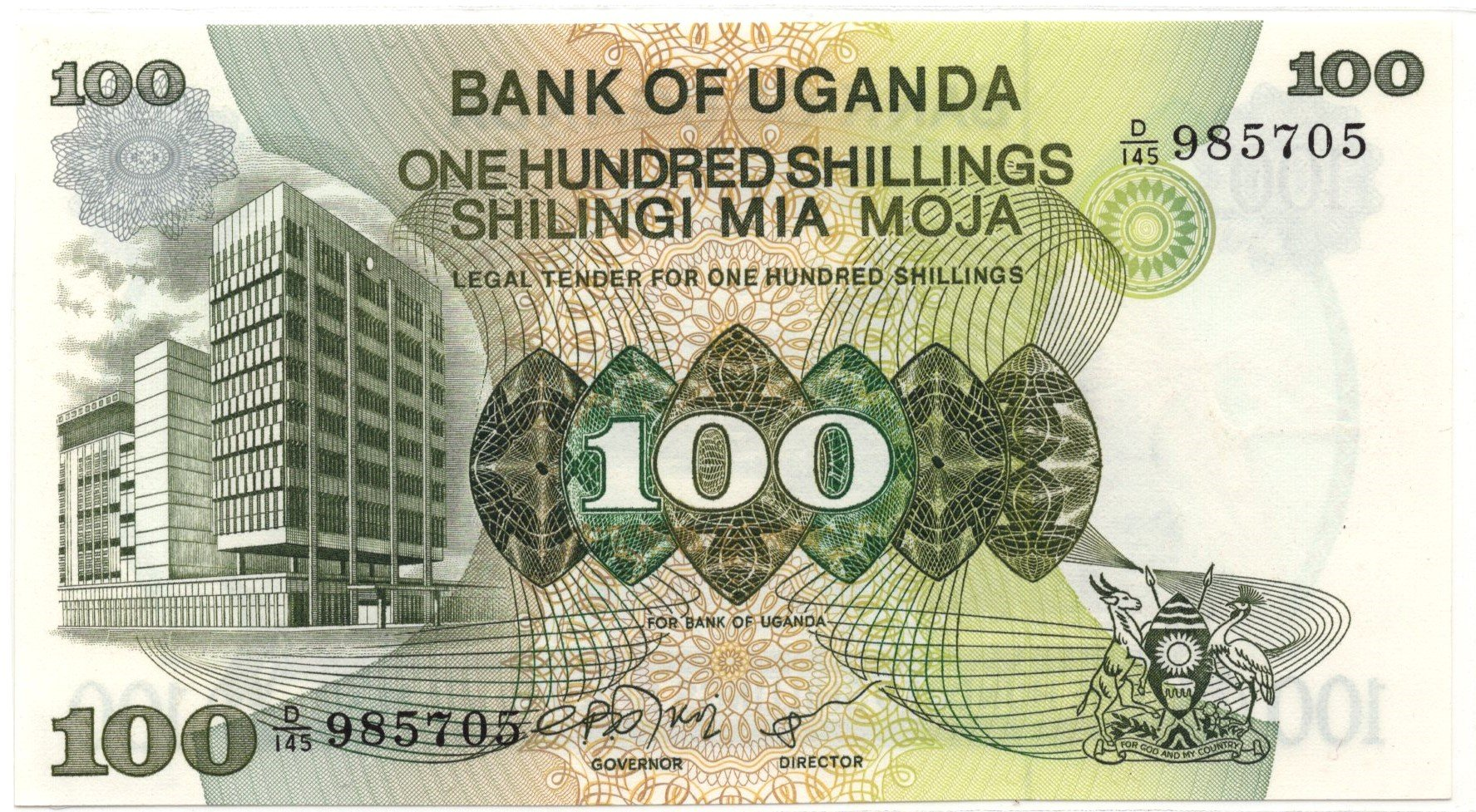 uganda 1100 shillings P14