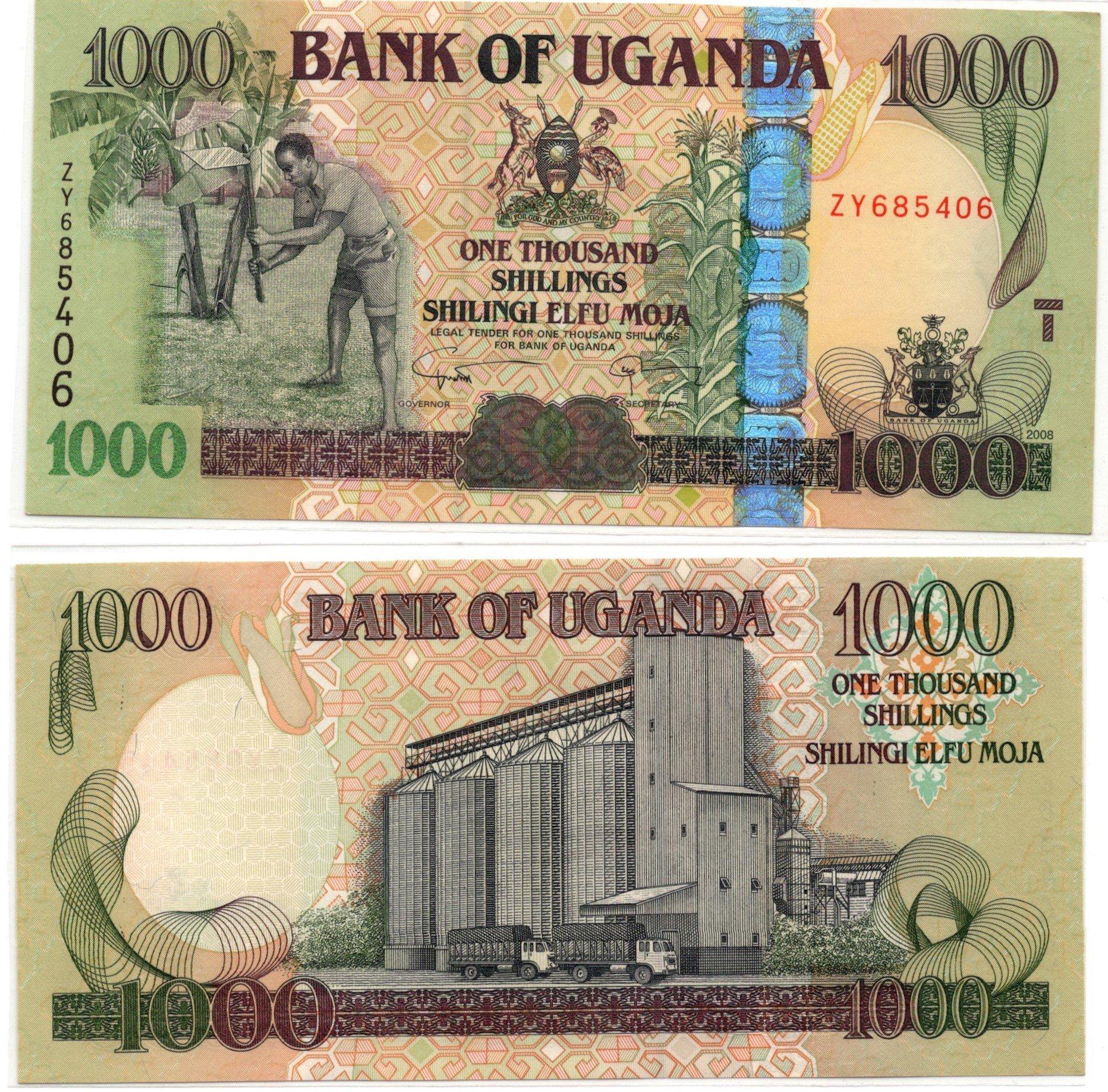 Uganda 1000 shillings P43