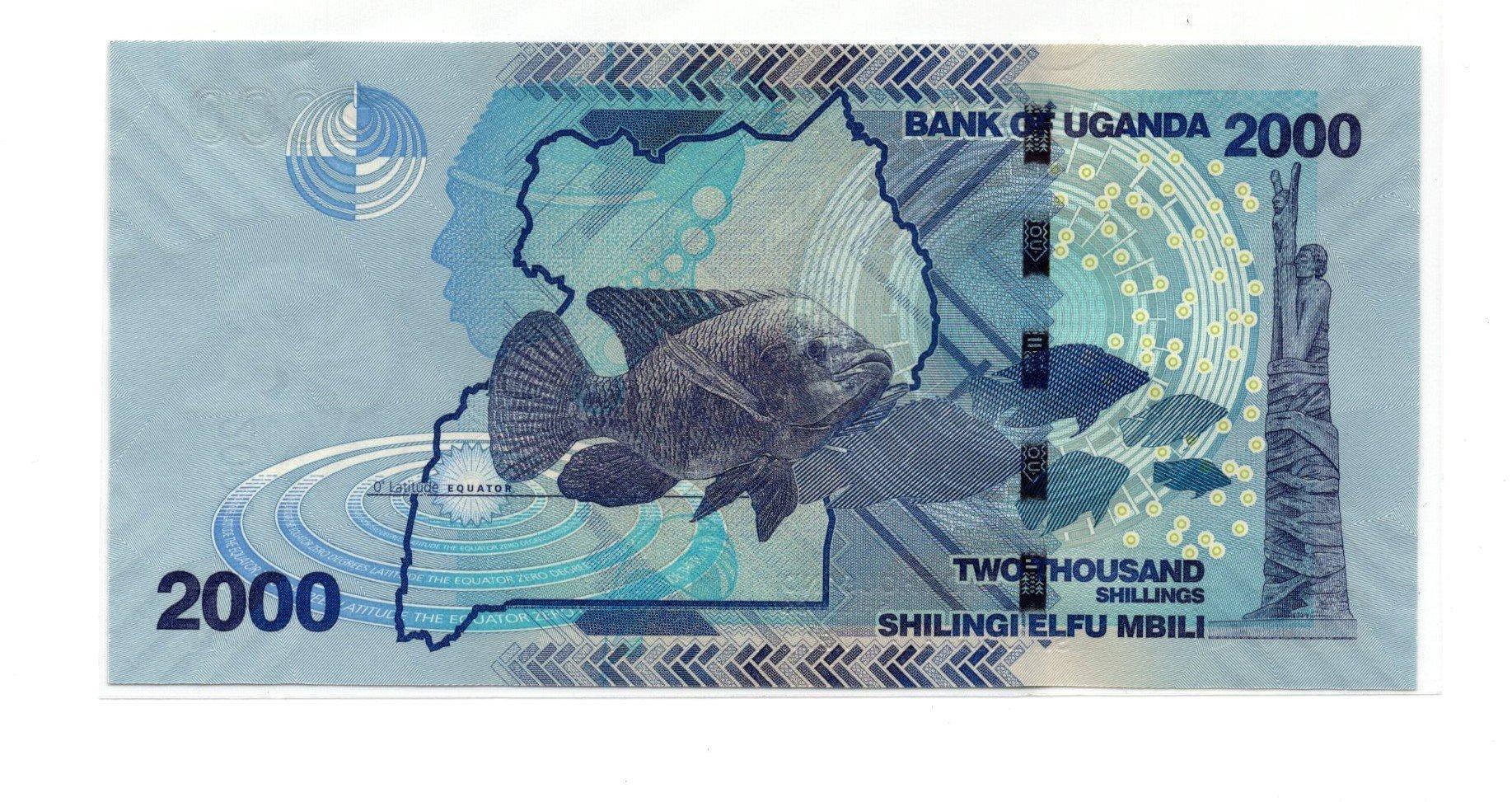 uganda 2000 shillings 2019