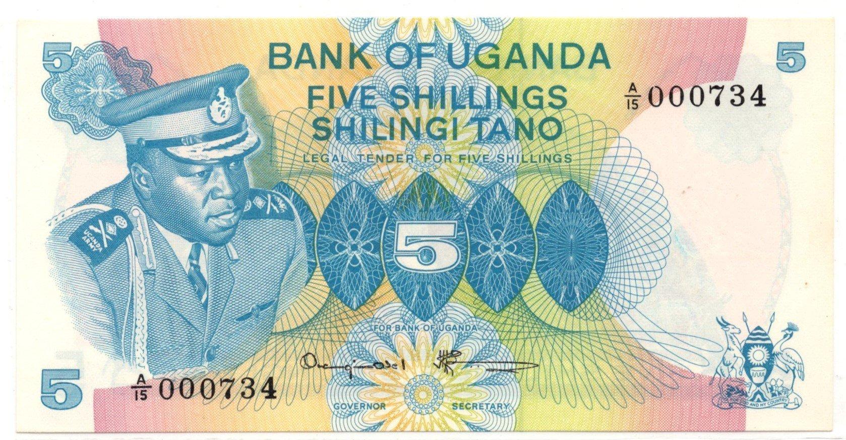 uganda 5 shillings amin
