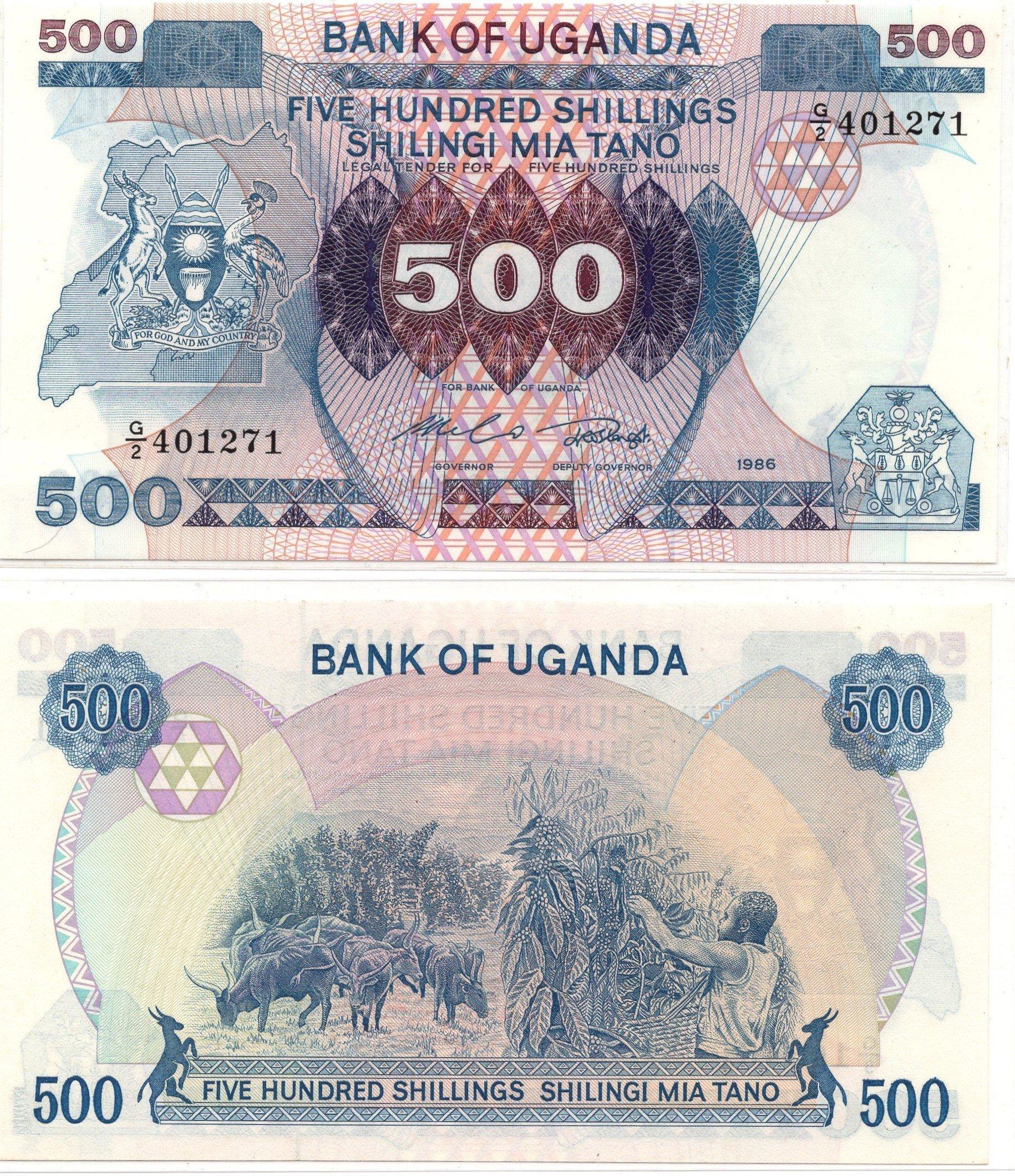 Uganda 500 shillings