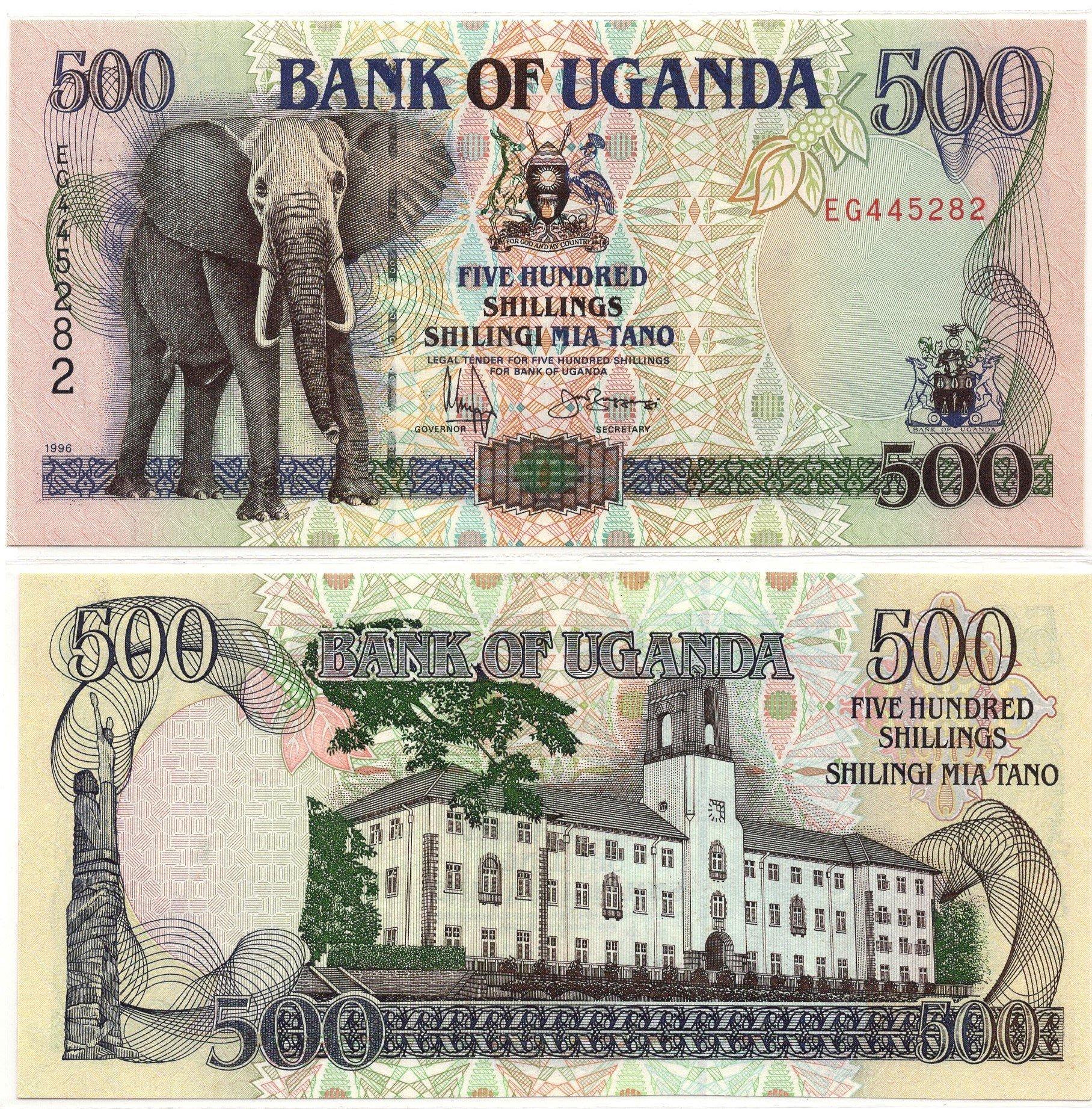 uganda 500 shillinsg P35