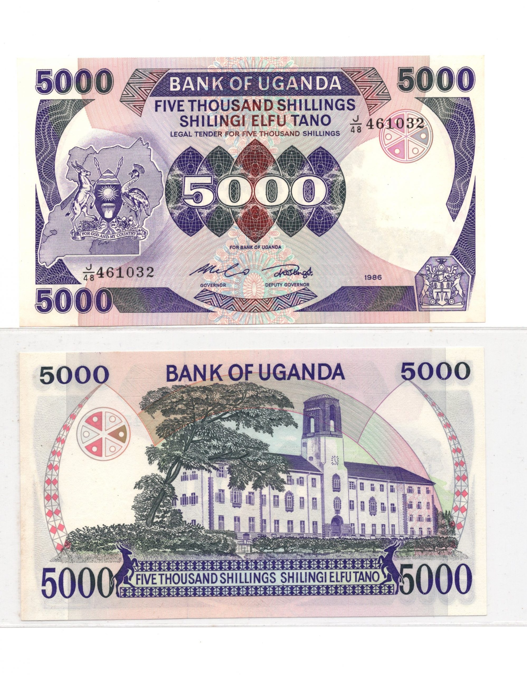 Ugana 5000 shillings 1986 banknote