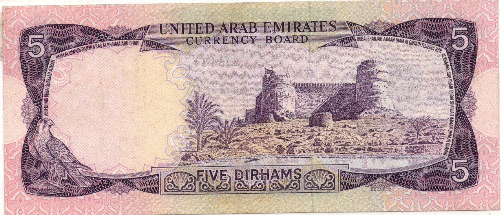 UAE 5 dirhmas