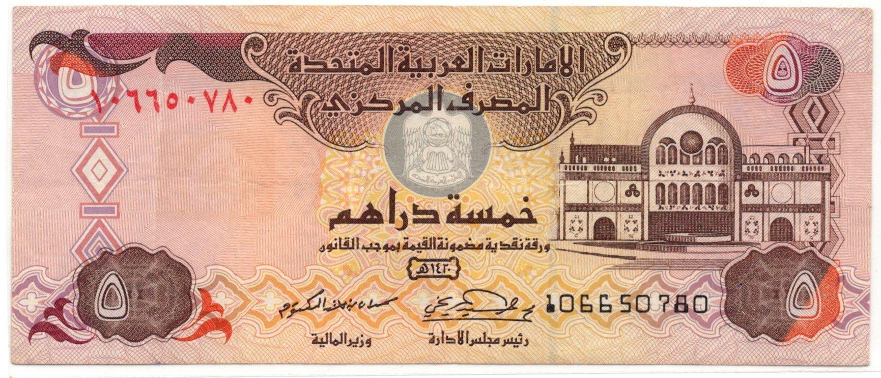 UAE 5 durhmas