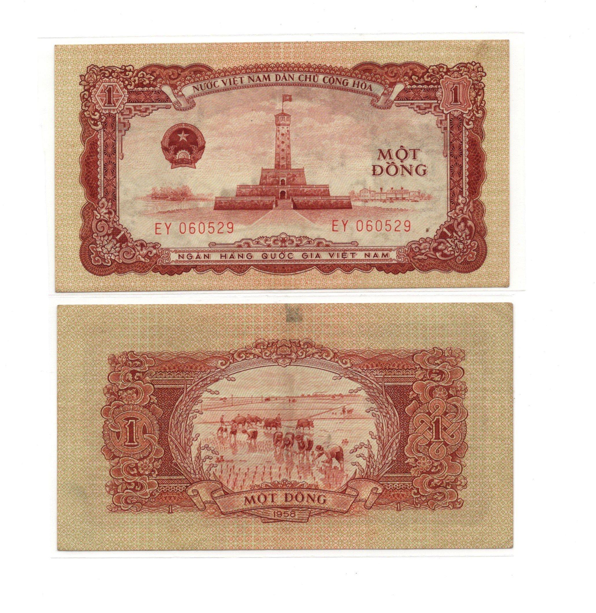 Vietnam 1 dong 1958