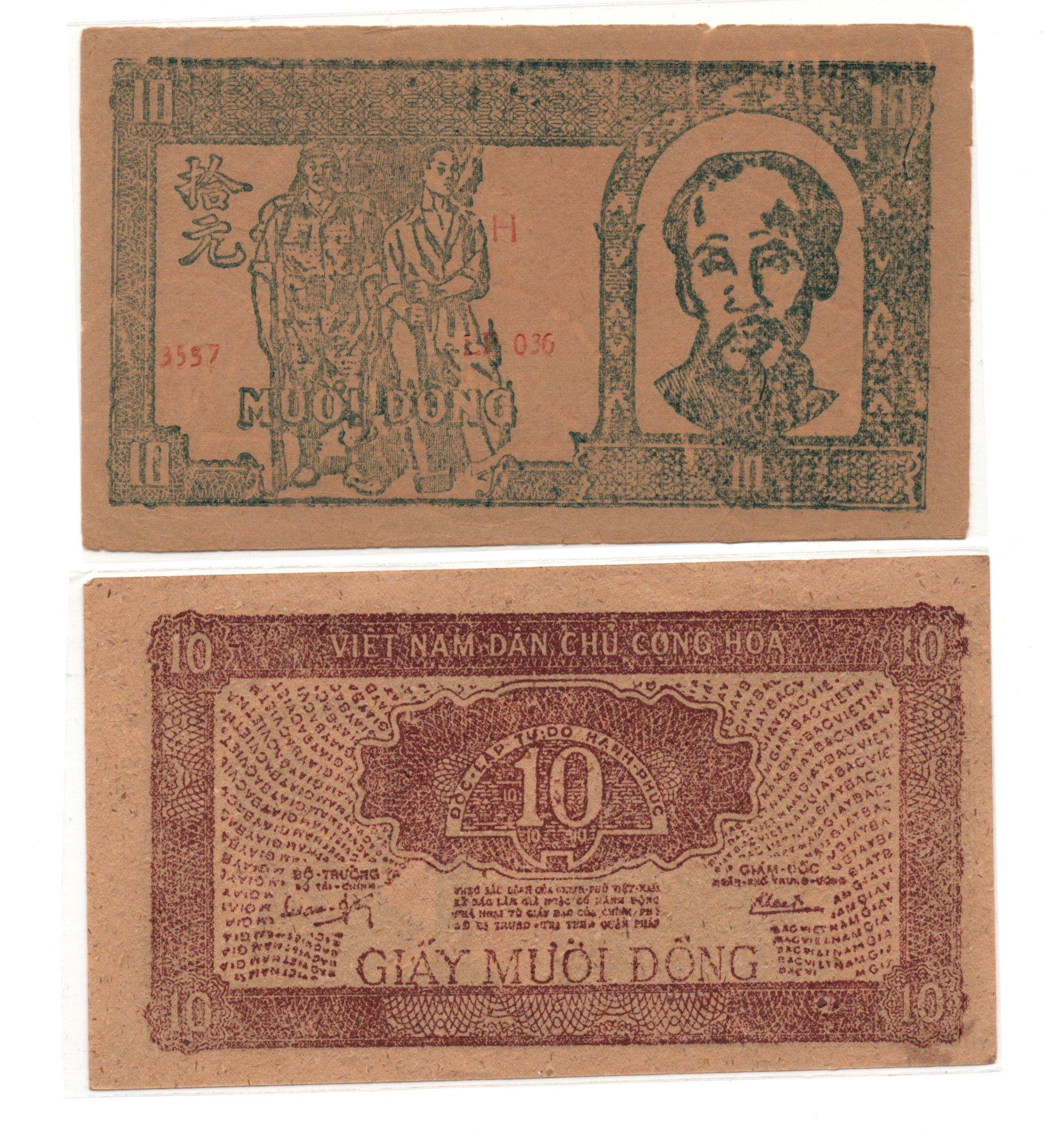 vietnam 10 dong 1948