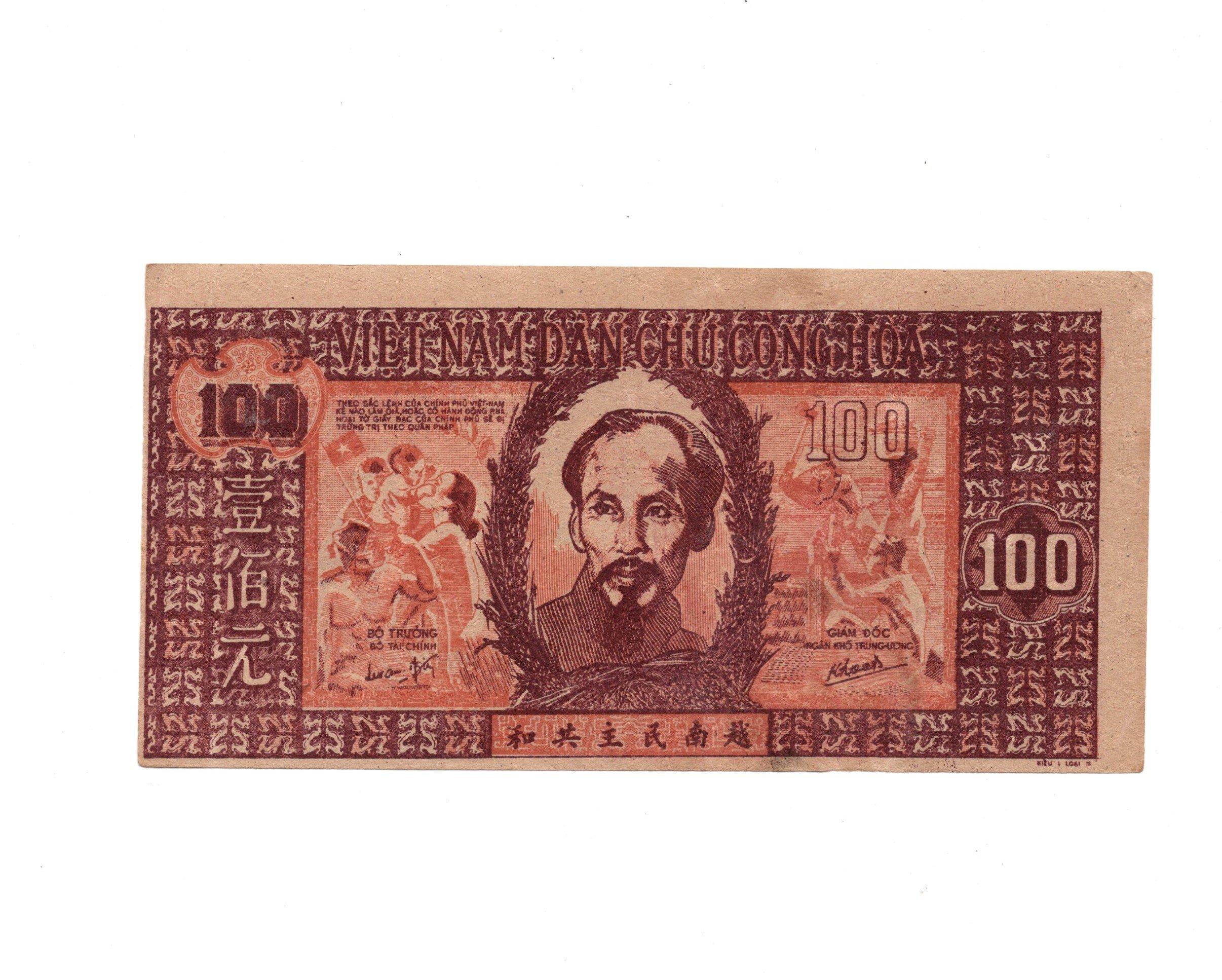 vietnam 100 dong 1948