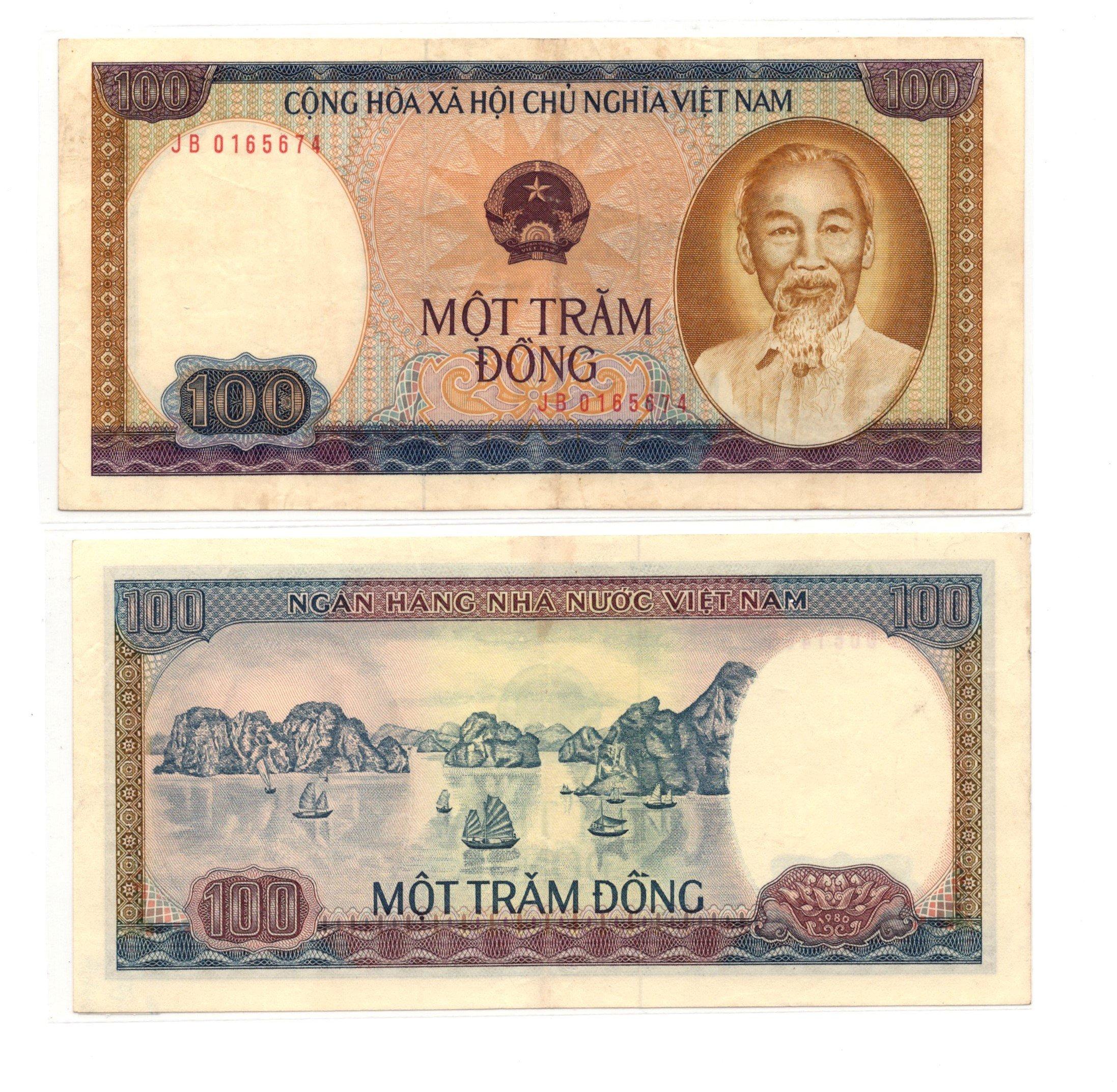 vietnam 100 dong 1980 banknote