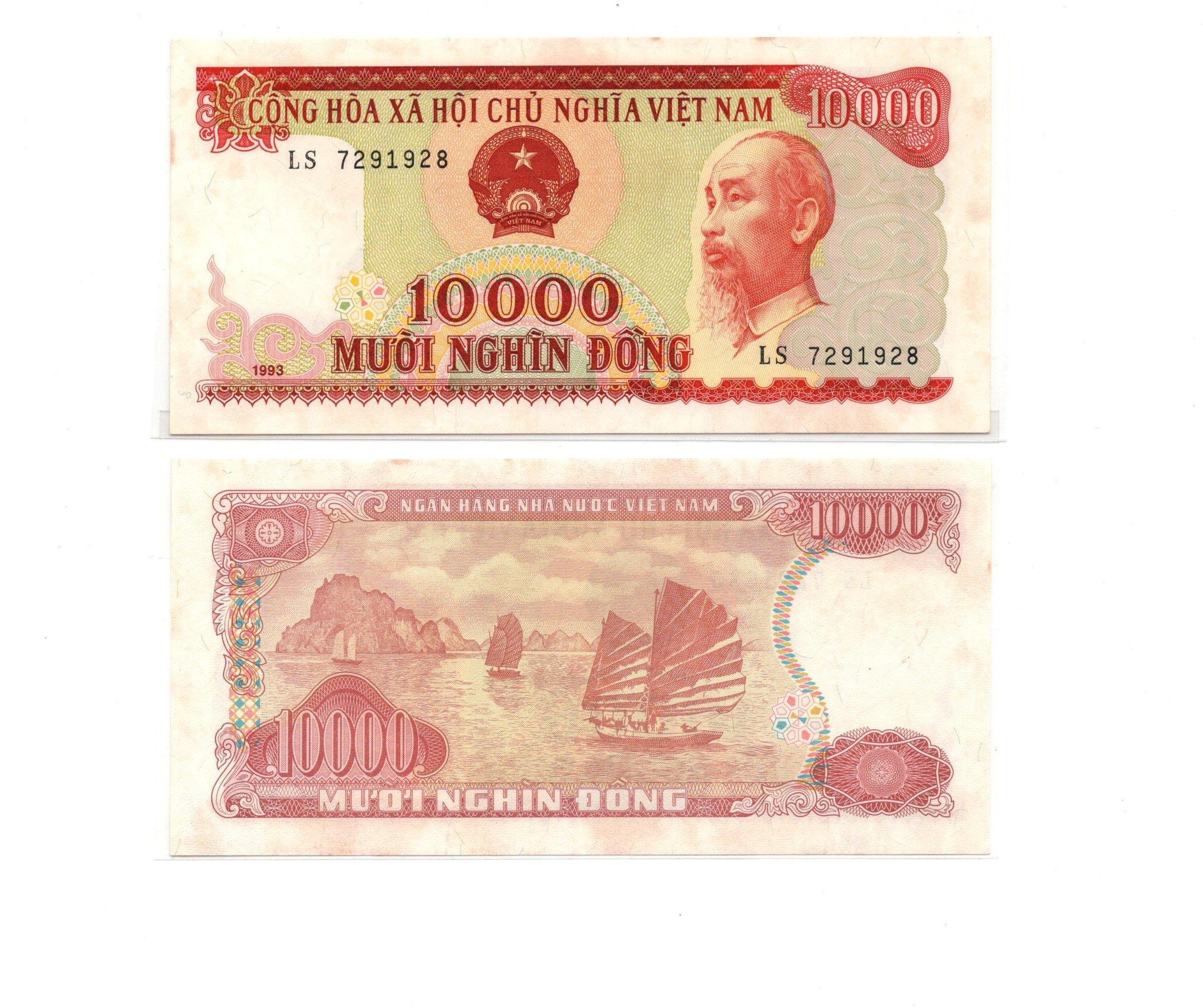 vietnam 10000 dong 1993
