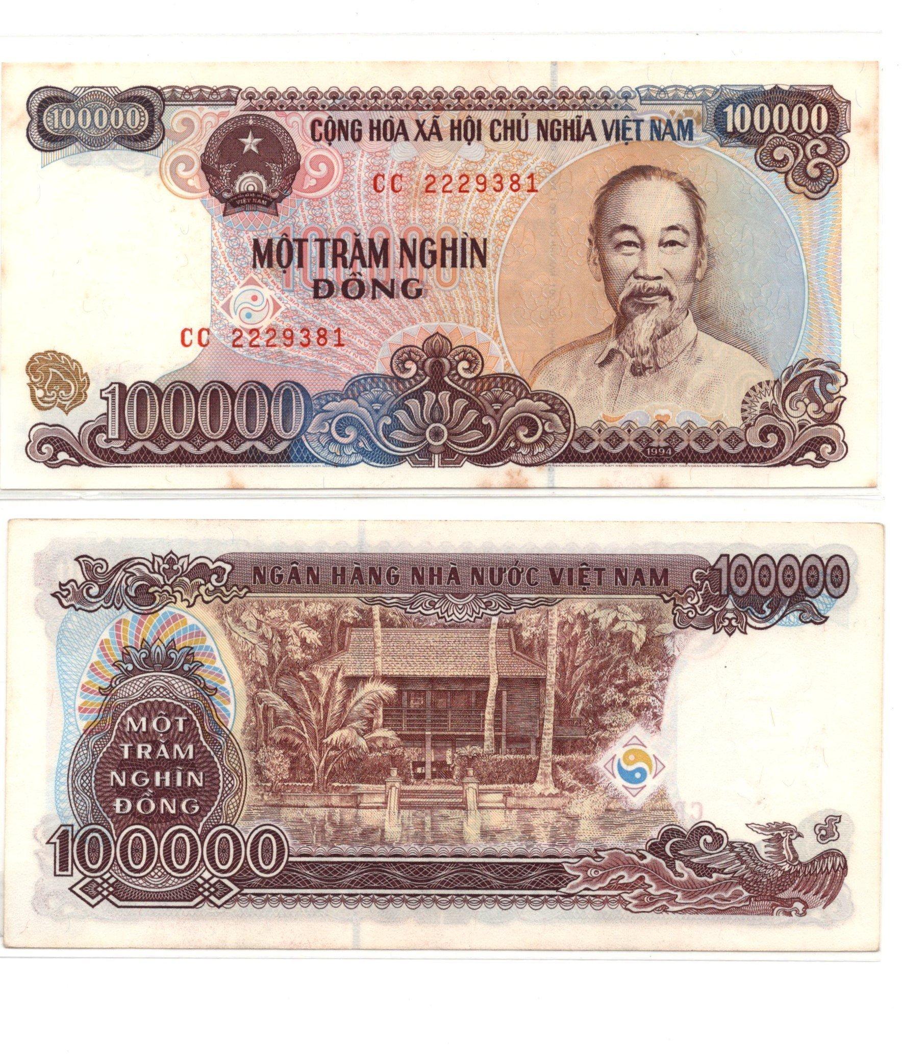 vietnam 10000 dong