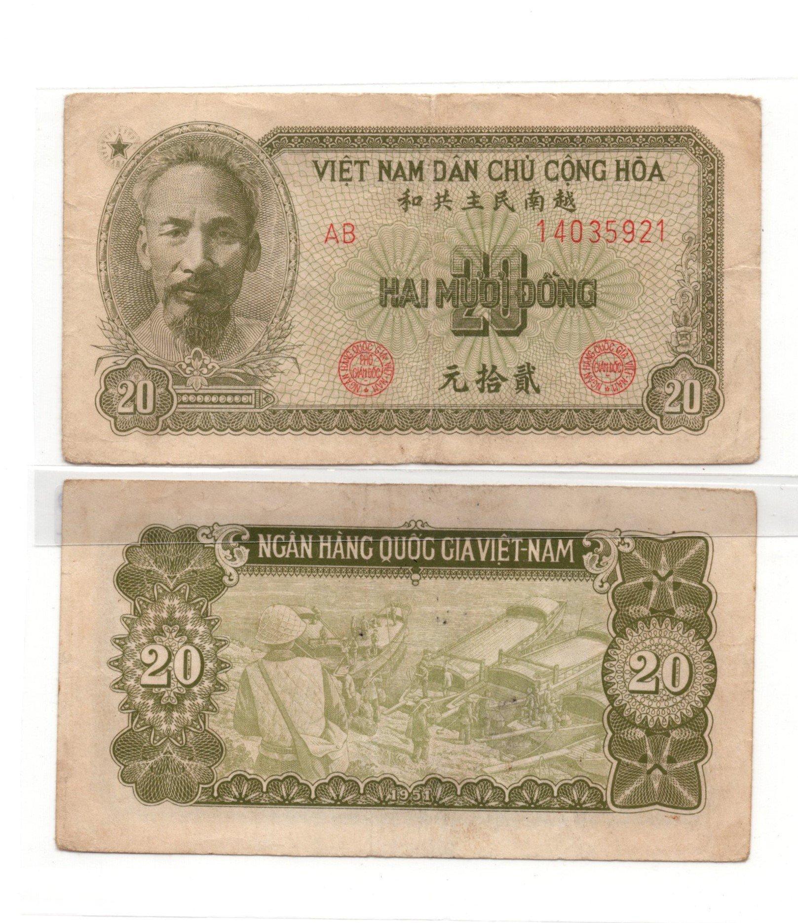 vietnm 20 dong 1951