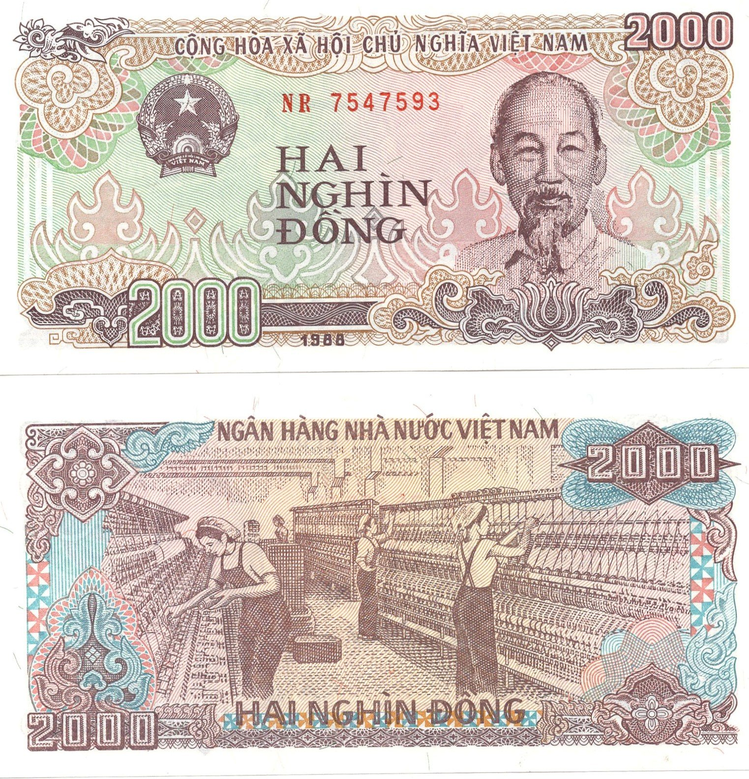 Vietnam 2000 dong 1988