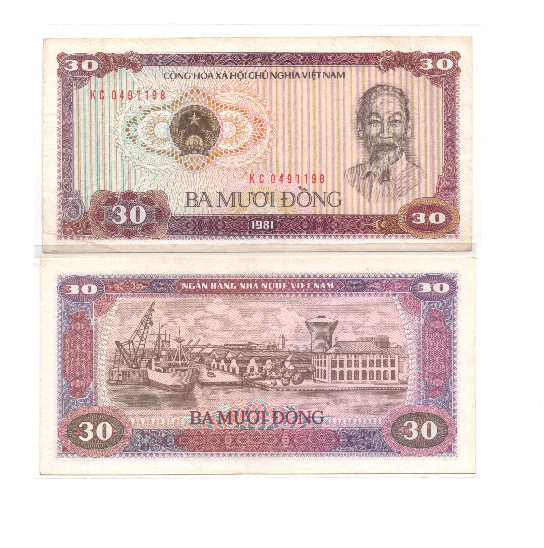 vietnam 30 dong 1981