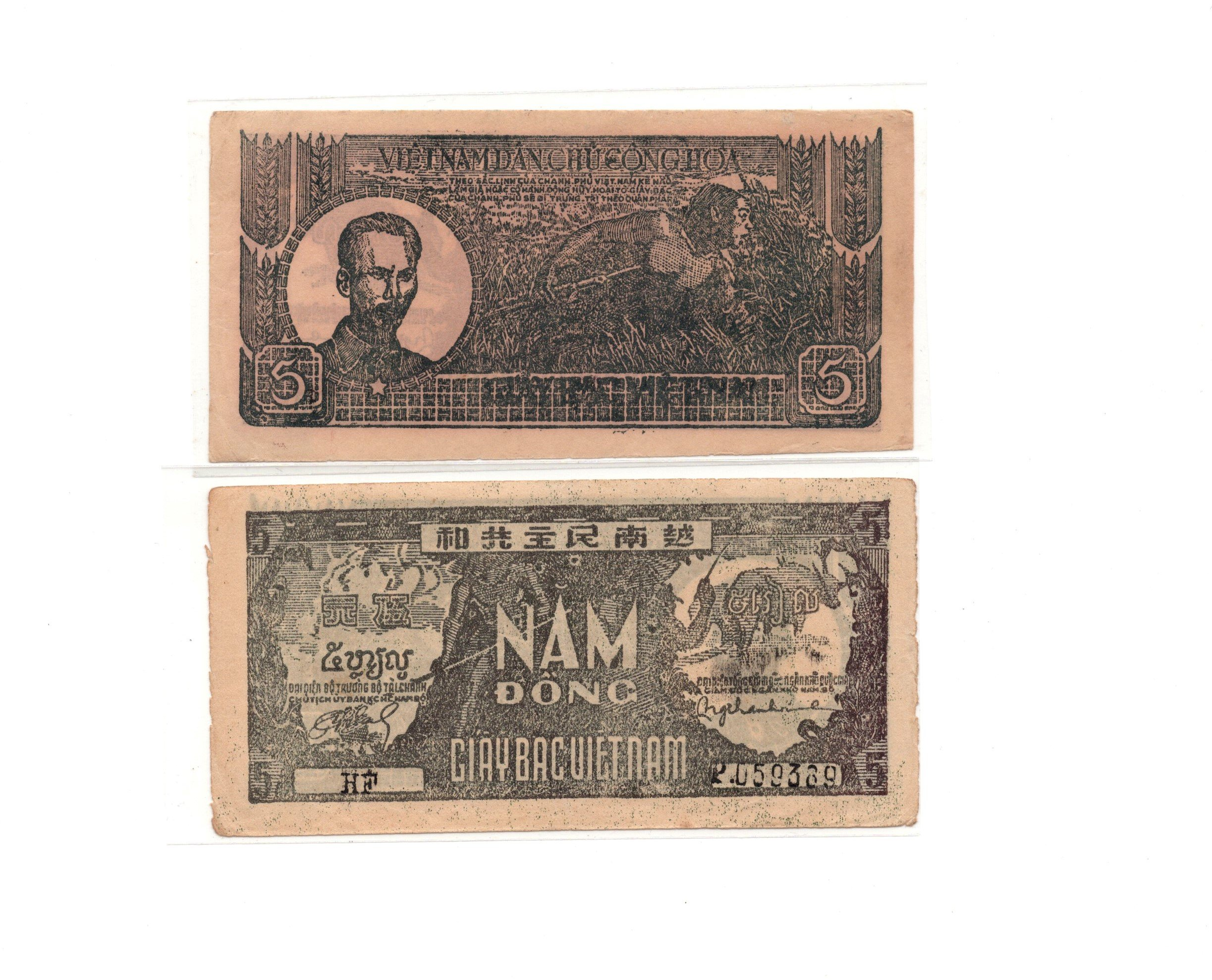 vietnam 5 dong 1948