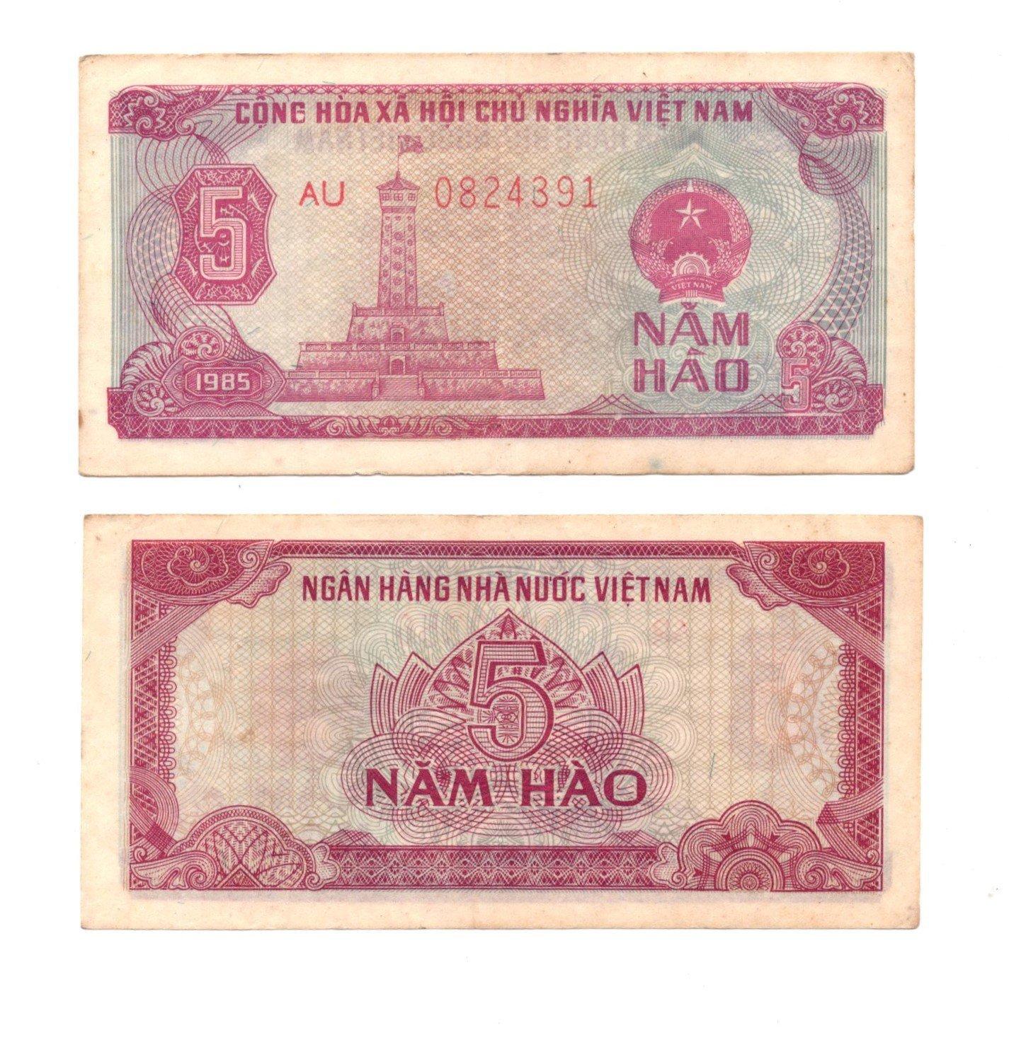 vietnam 5 hao 1985