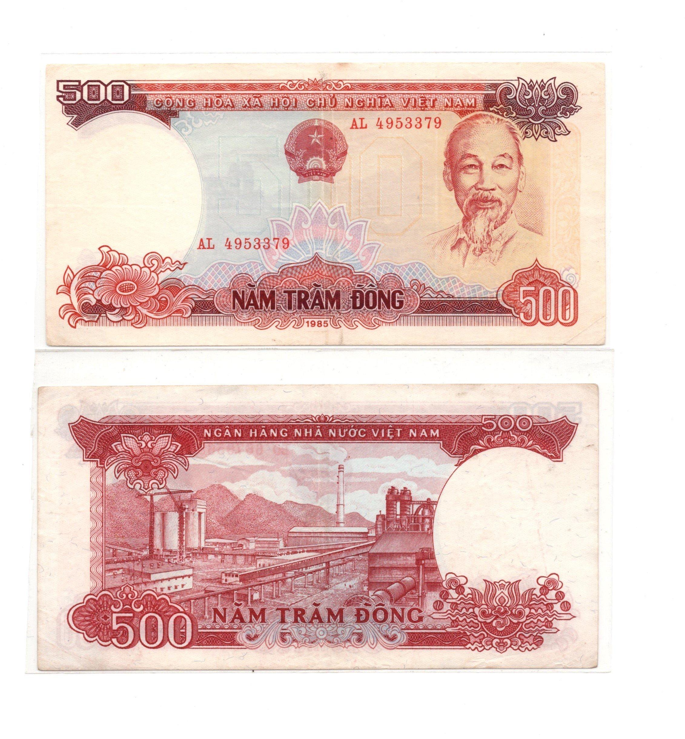 vietnam 500 dong 1976