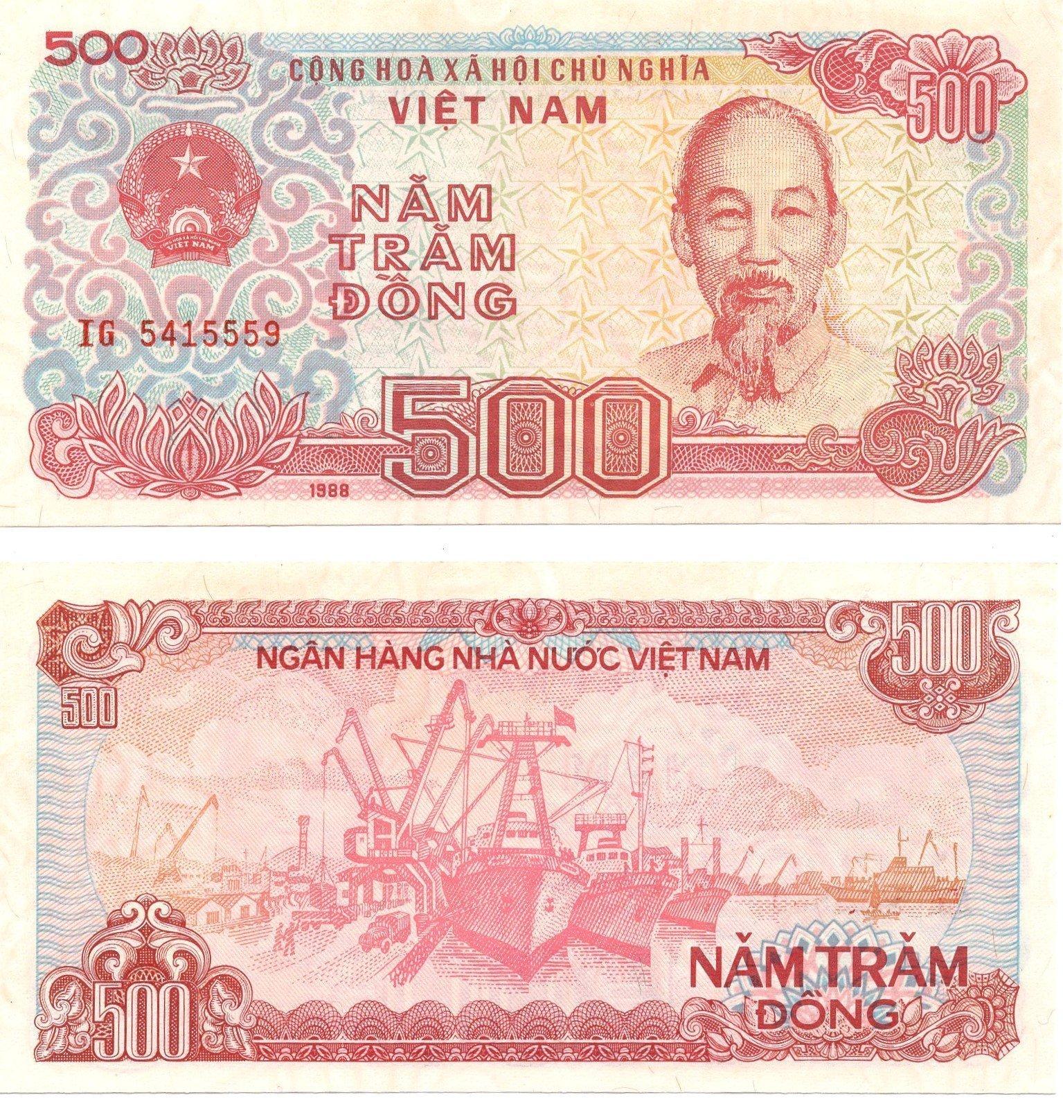 vietnam 500 dong 1988