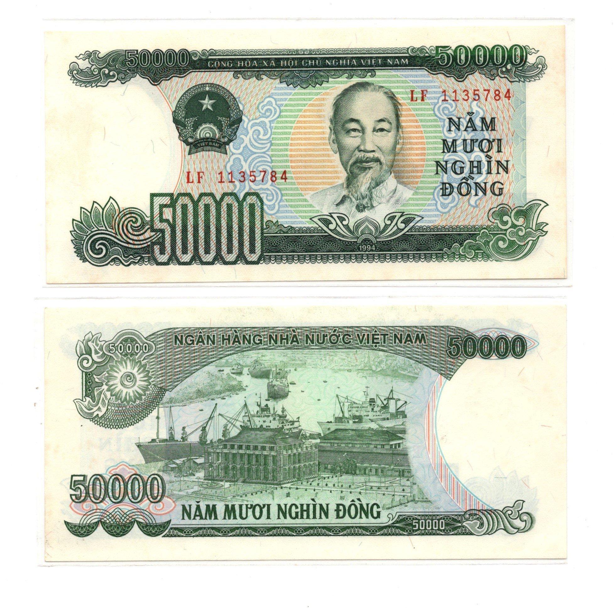 vietnam 50000 dong 1994