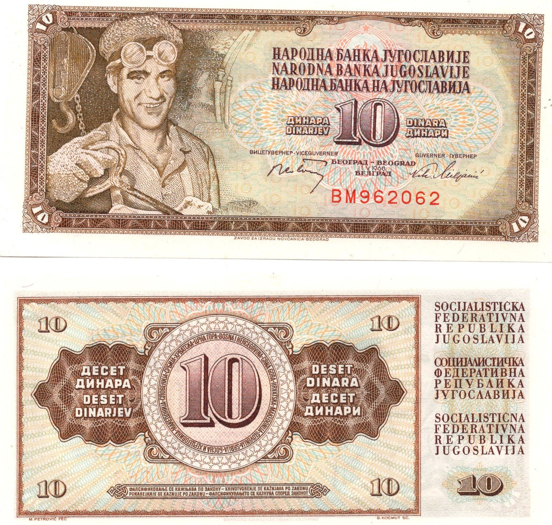 Yugoslavia 10 dinara 1978 banknote for sale