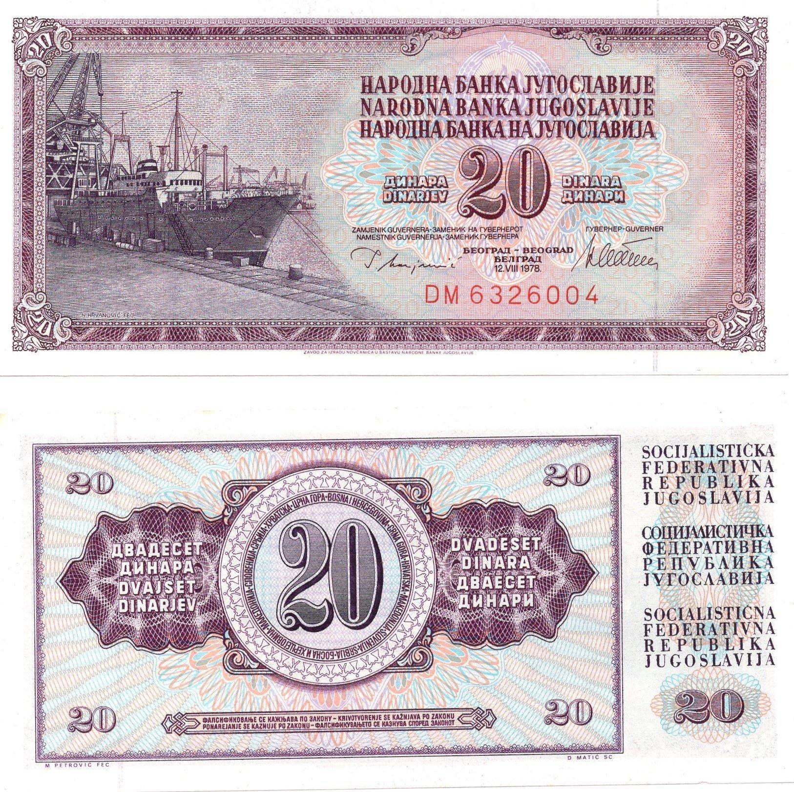 Yugoslavia 20 dinara 1978