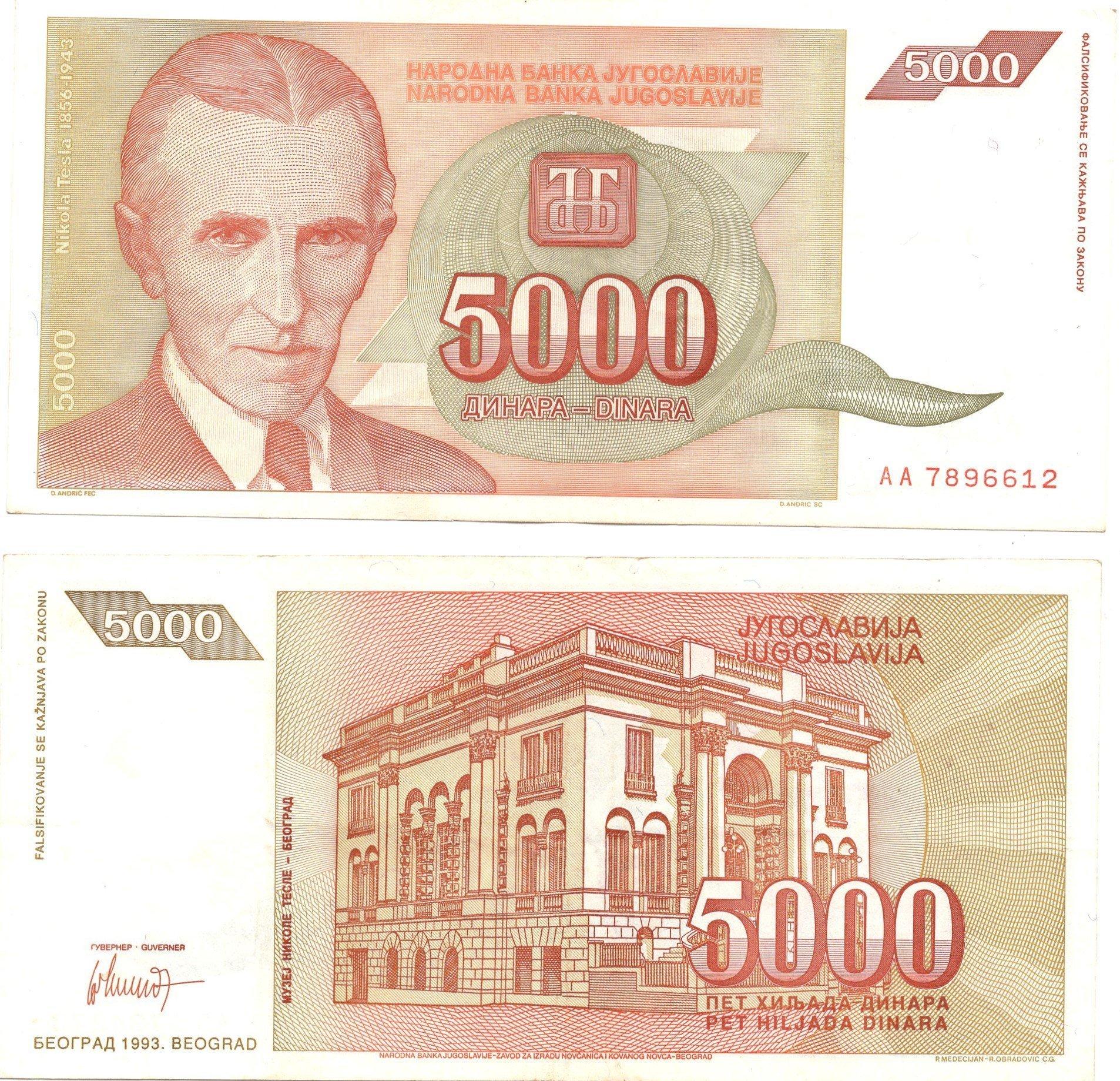 Yugoslavia 5000 dinara 1993 banknote for sale