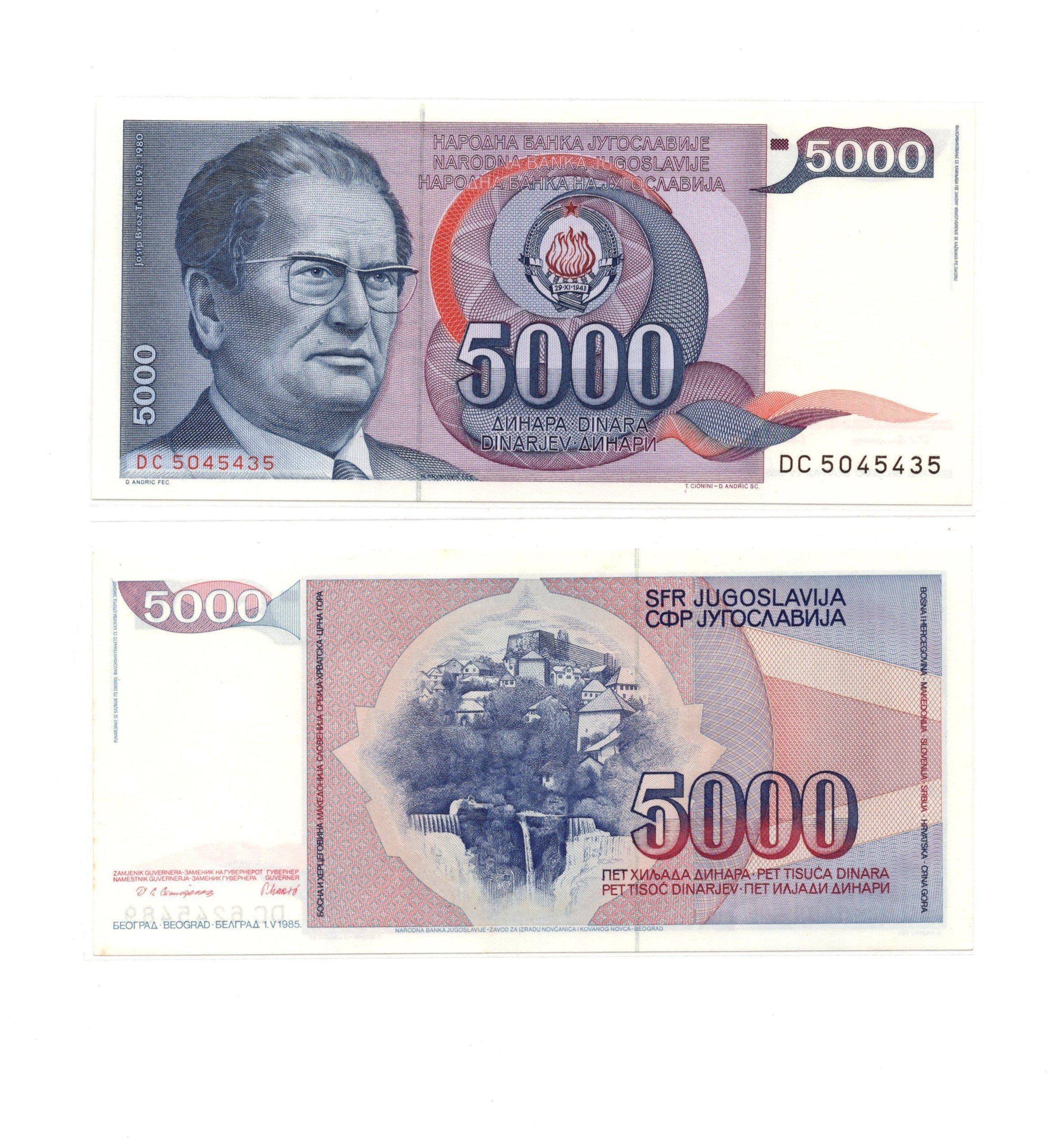 yugoslavia 1992 set