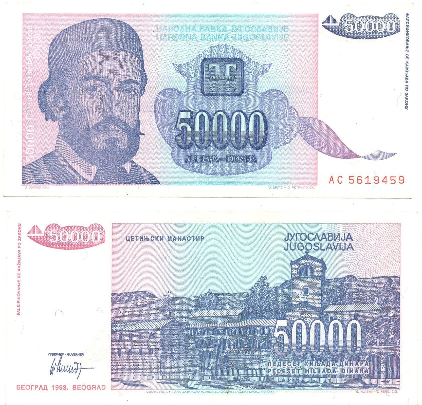 Yugoslavakia 50000 dinara 1993 banknote for sale