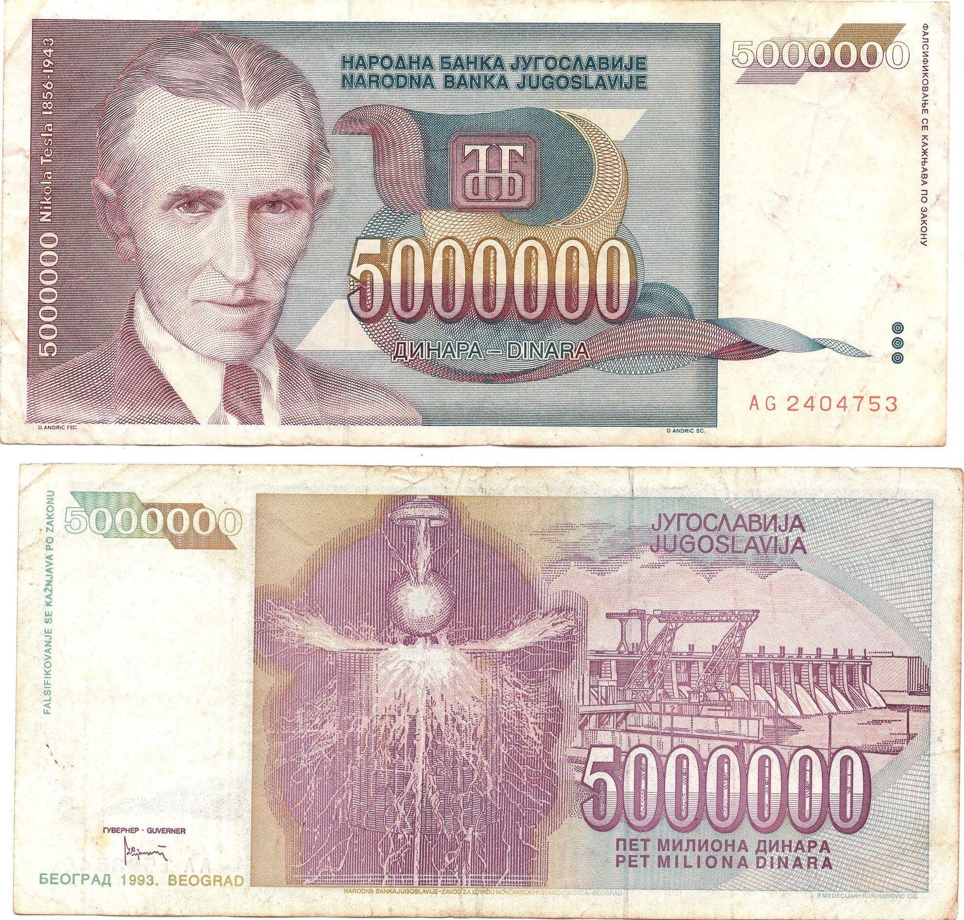 Yugoslavia 5000000 dinara 1993