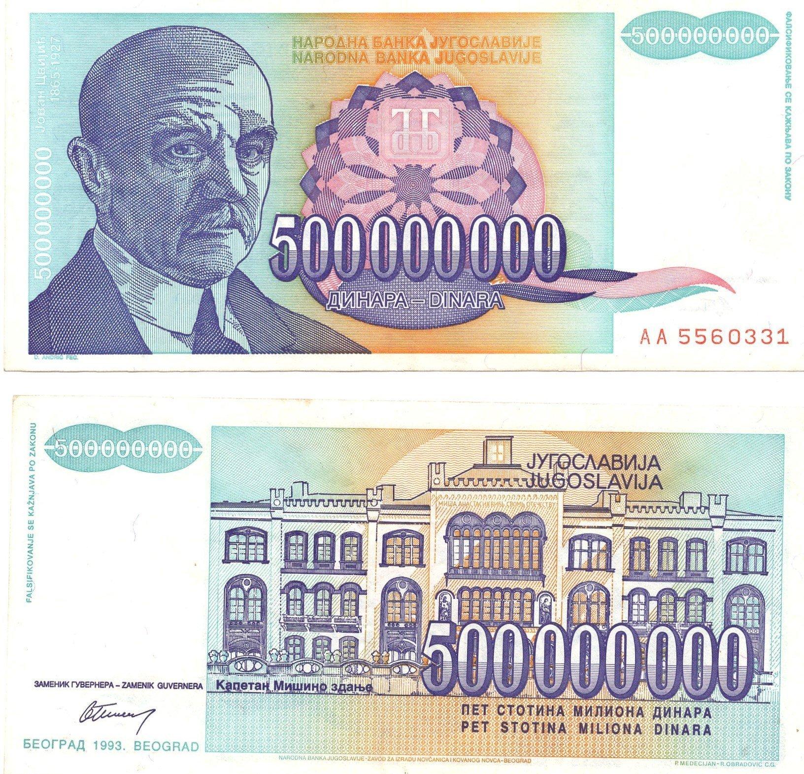 Yugoslavia 500m dinara 1993