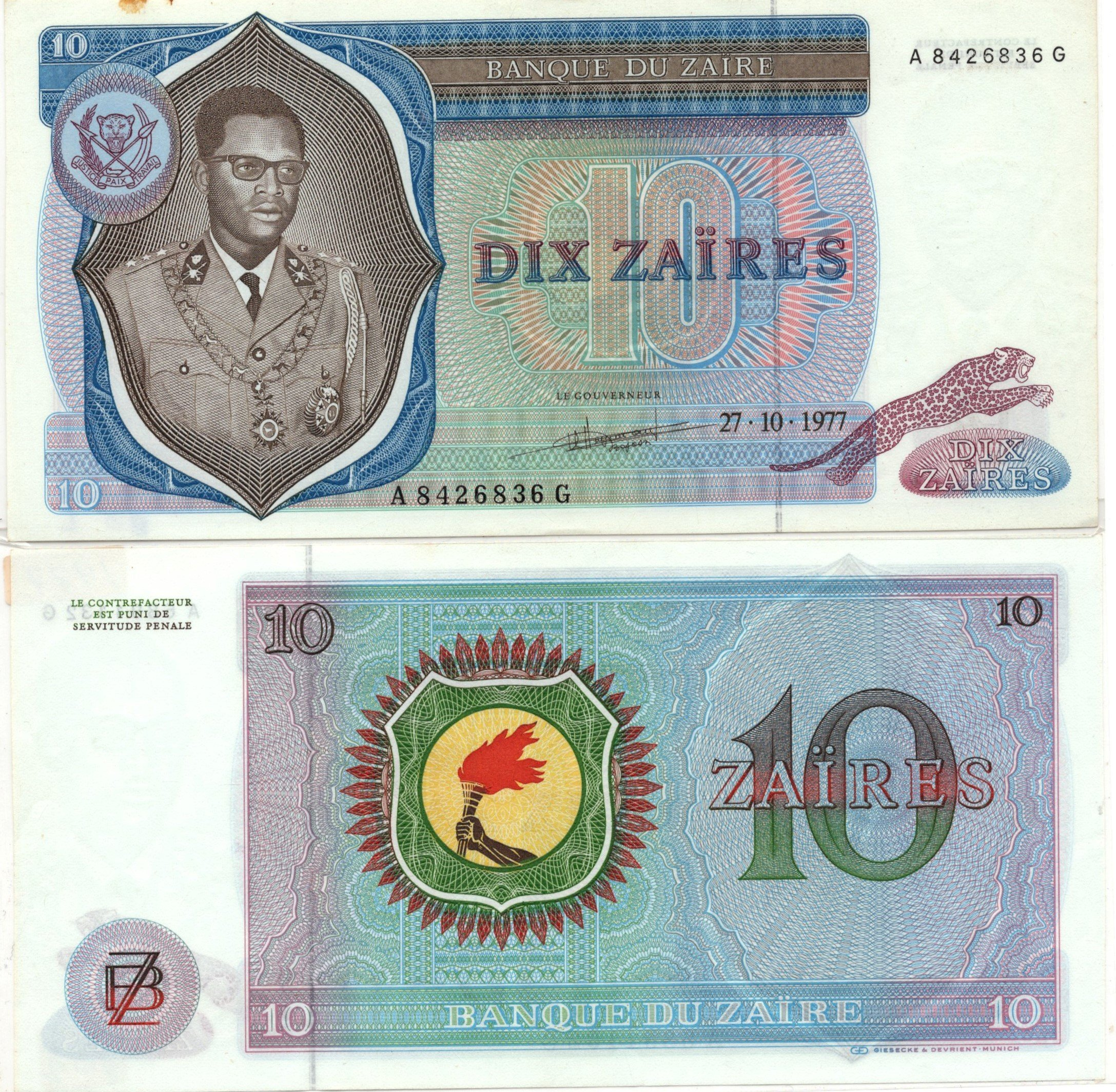 Zaire 10 zaires 1977 banknote