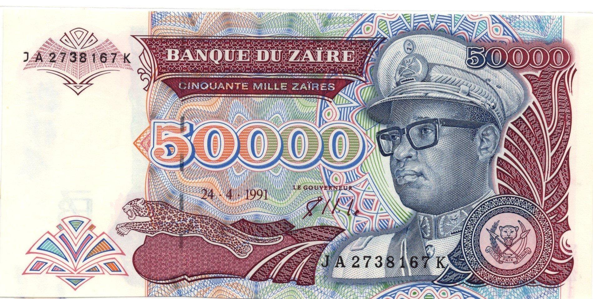 Zaire 50000 zaires 1991 banknote