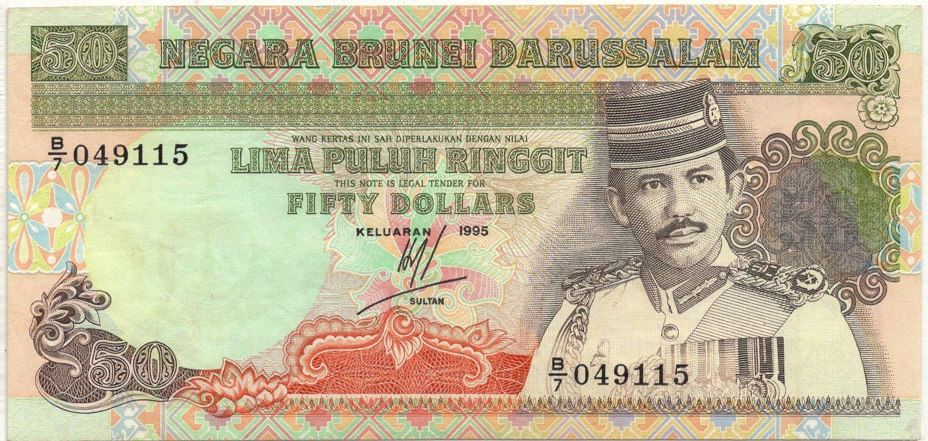 brunei 50 ringgit 1990  banknote for sale