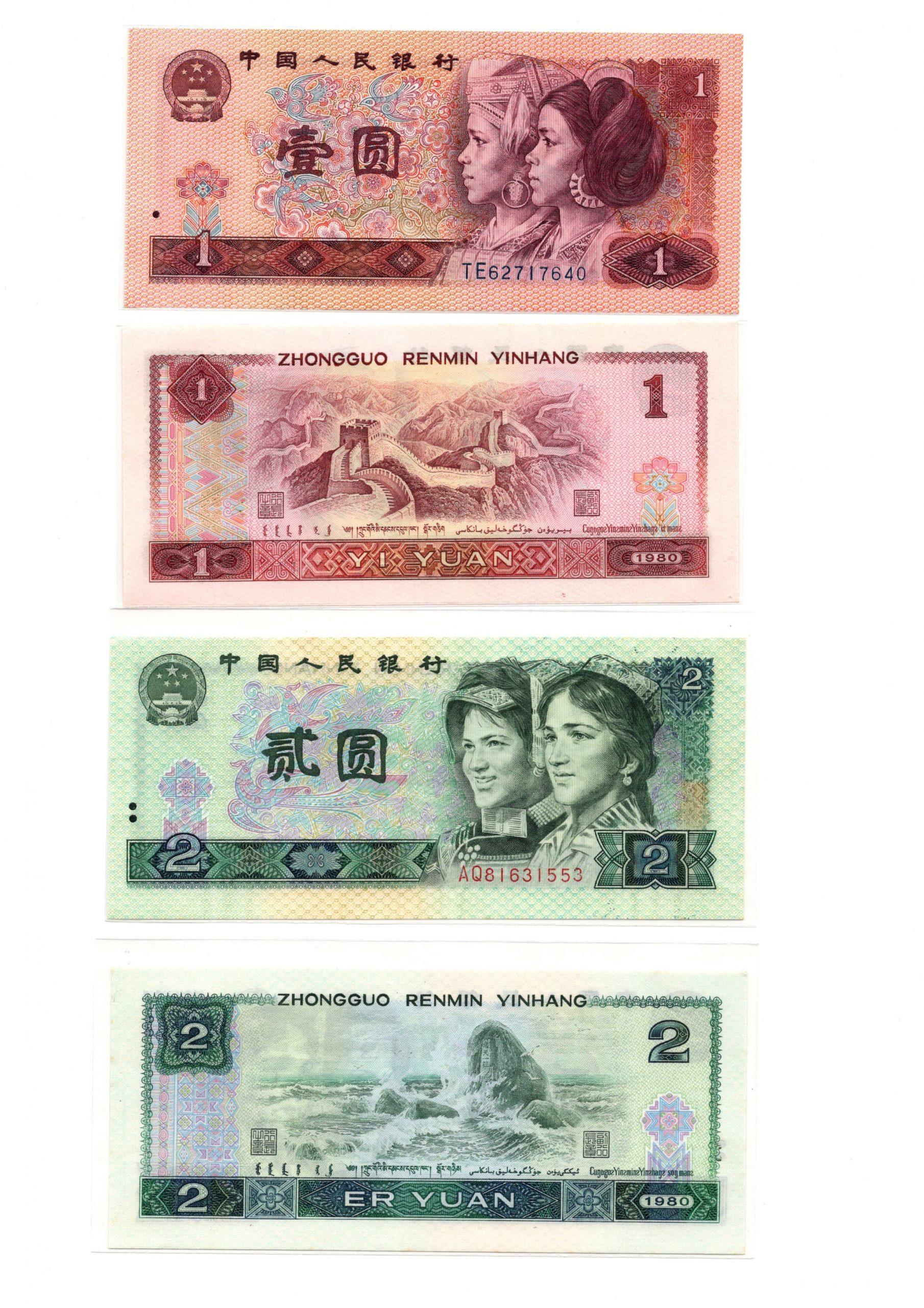 china set 1.2