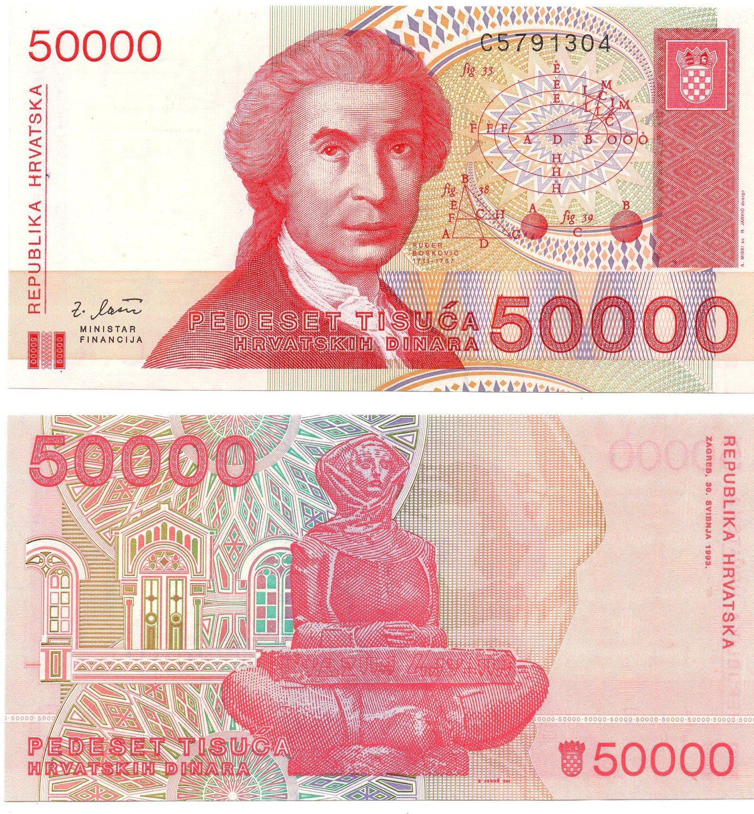 costa rica 50000 dinara