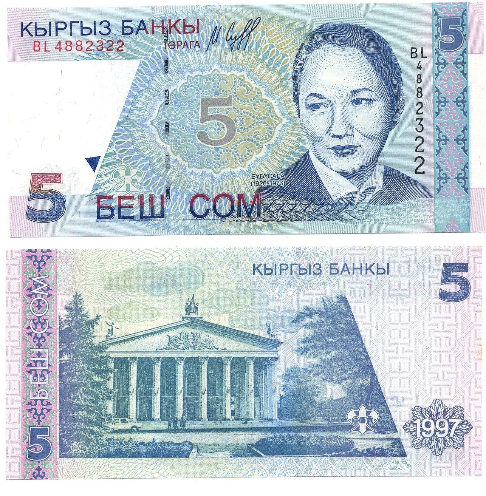 krygyszstan 5 som 1997