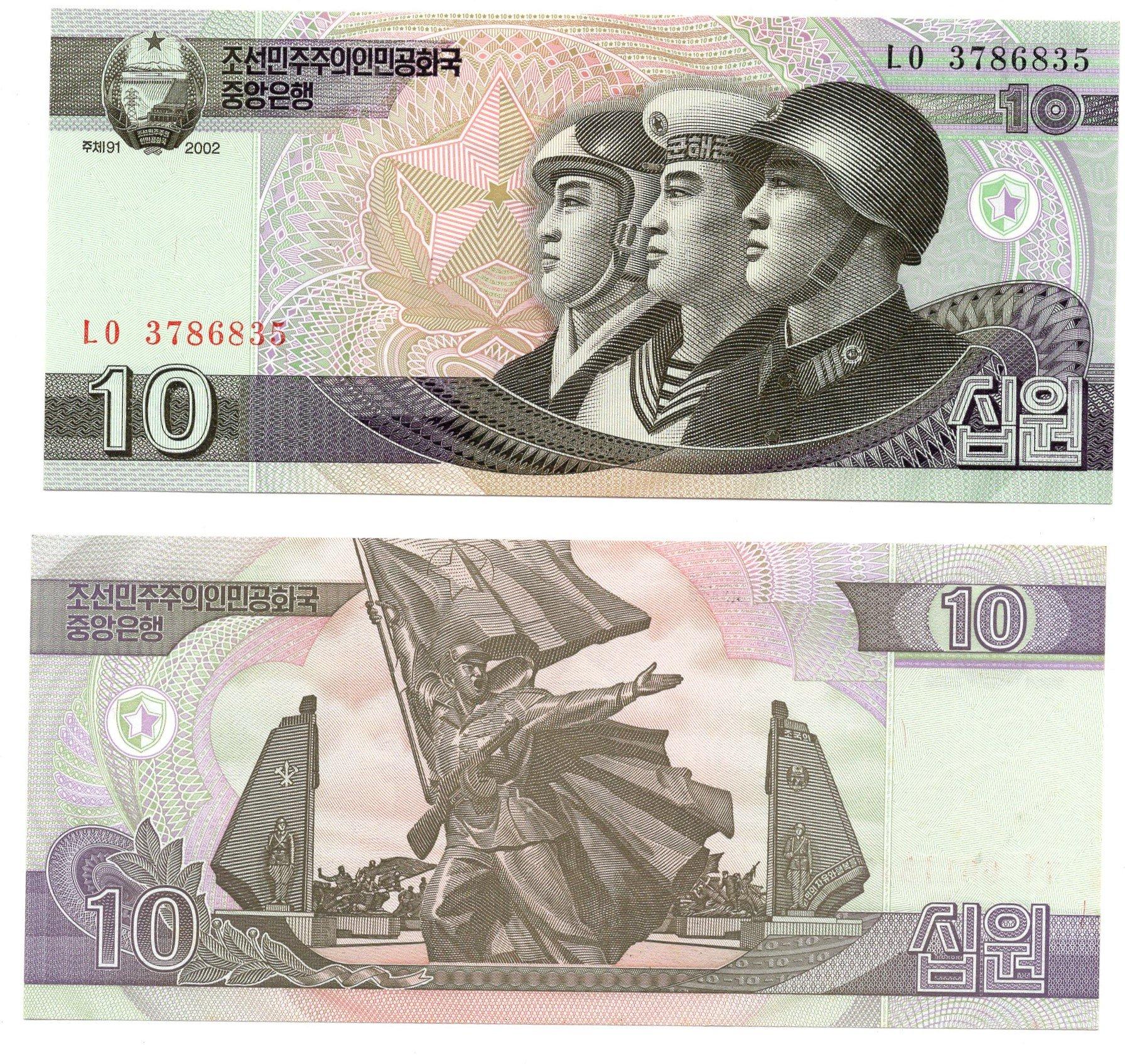 NKora 10 won 2002