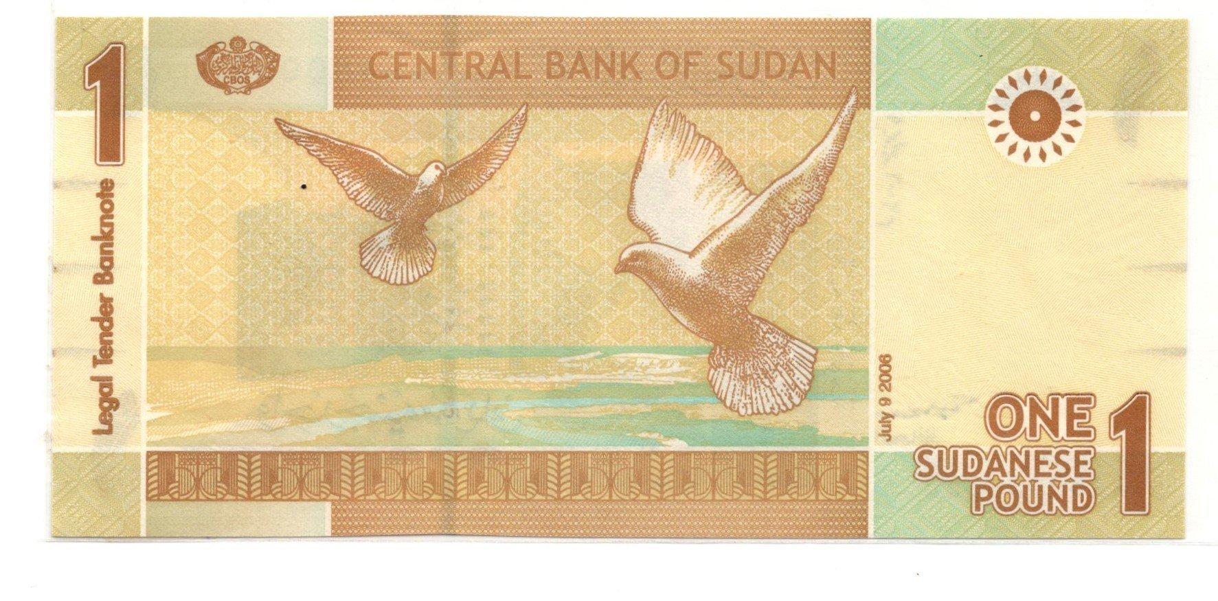 sudan 1 pound back