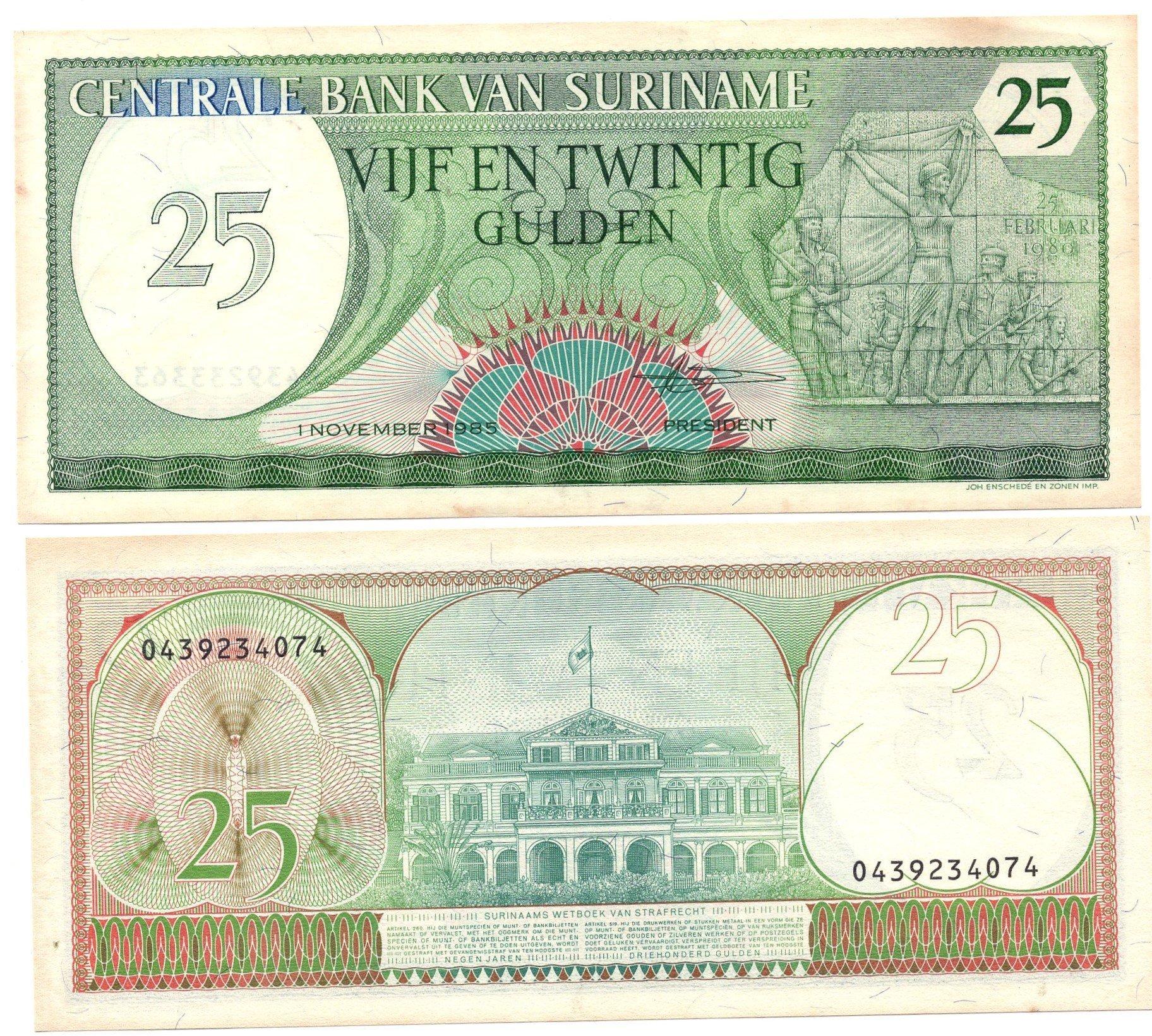suriname 5 gulden 1985