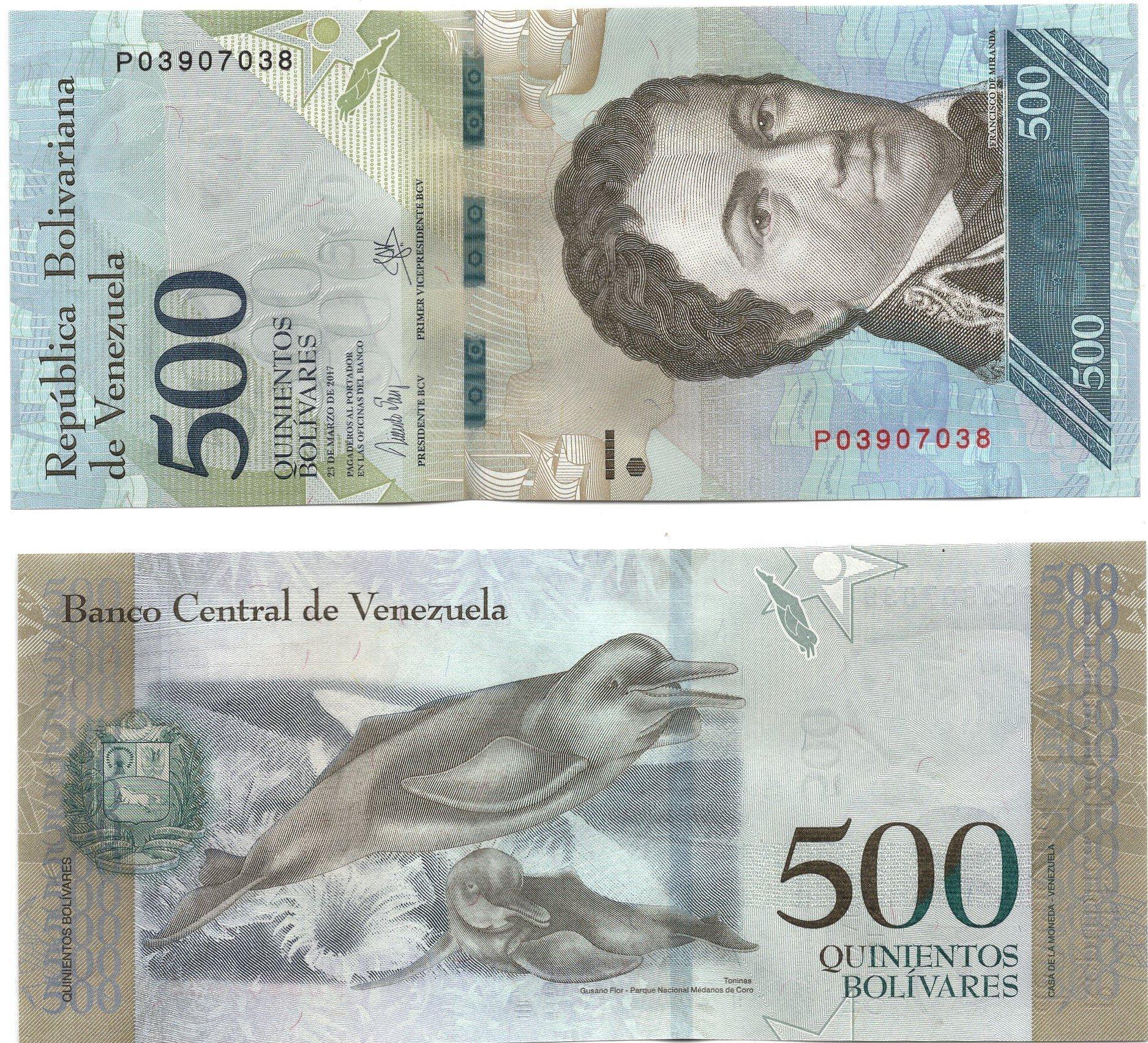venezuela 500 bolivares banknote for sale
