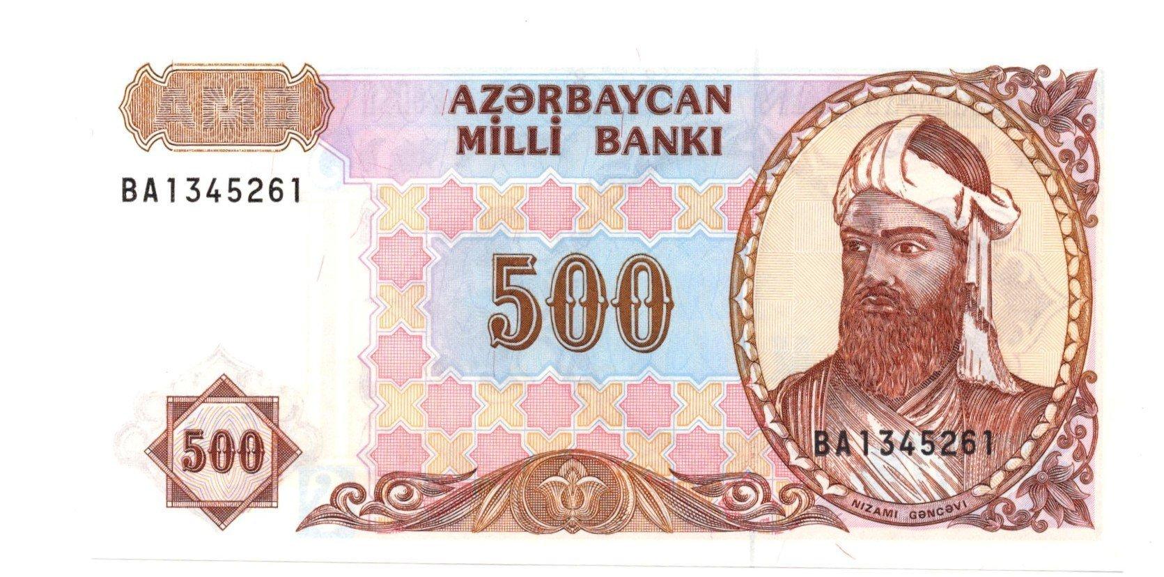 Azerbajan 500 manat