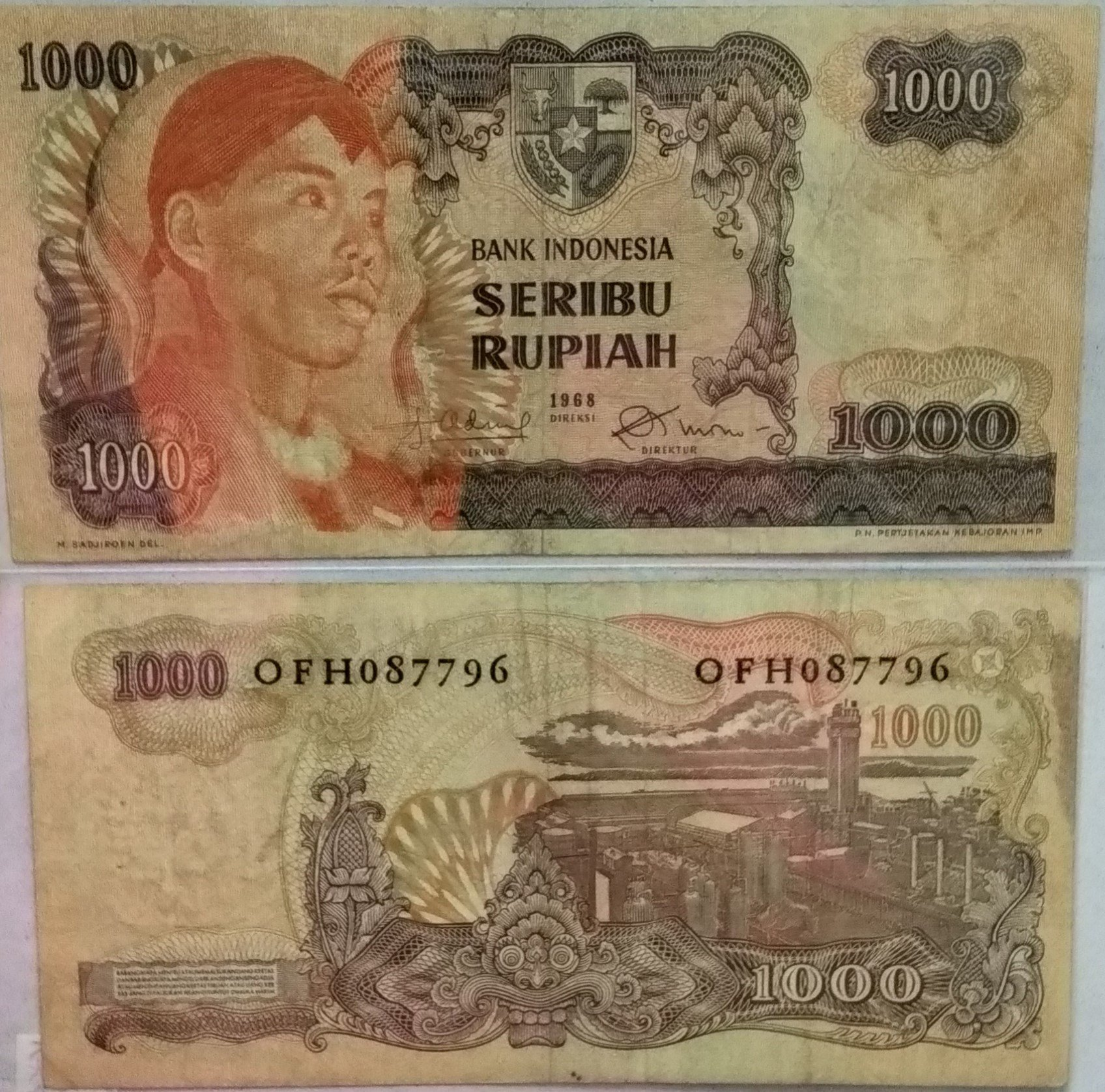 Indonesia 1000 rupiah 1968 banknote for sale
