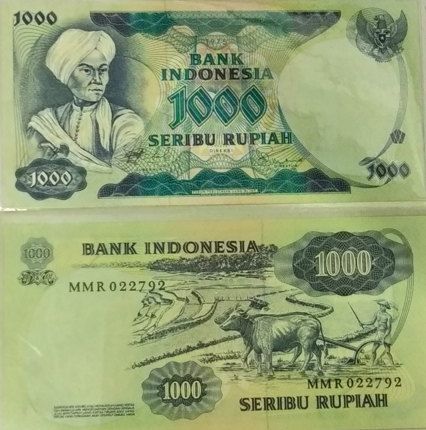 Indonesia 1000 rupiah 1975 banknote for sale