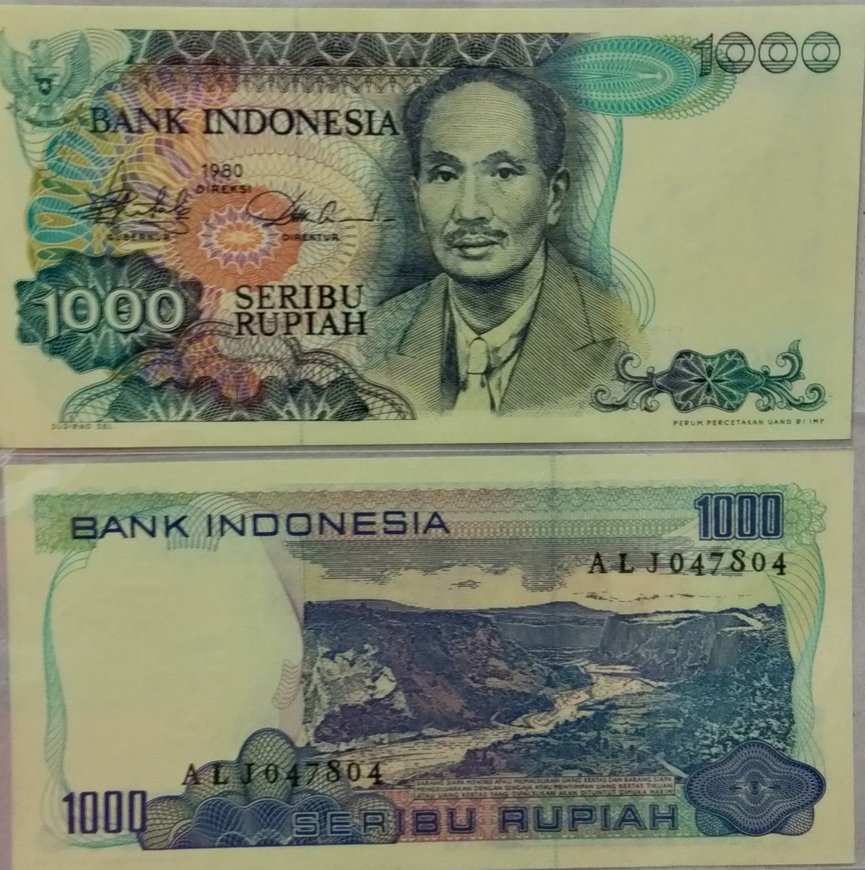 Indonesia 1000 rupiah 1980 banknote for sale