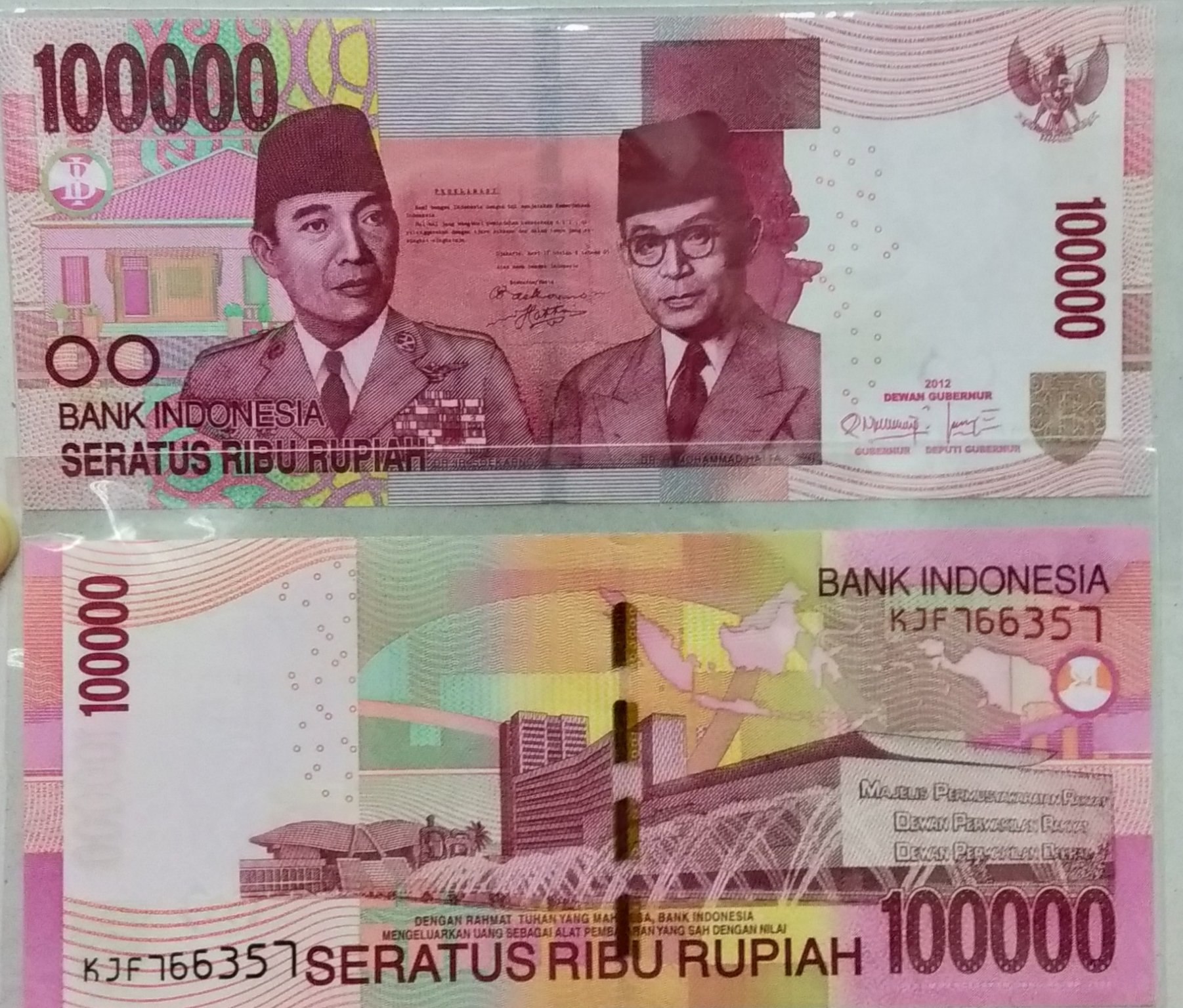 Indonesia 10000 rupiah banknote for sale
