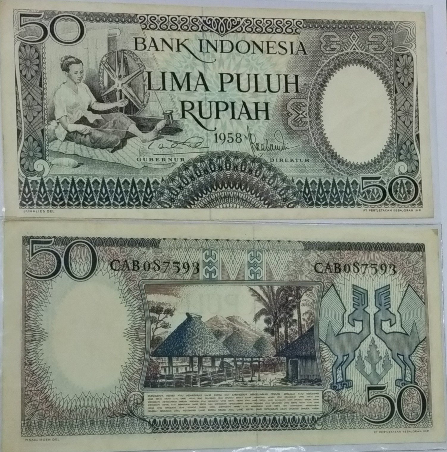 Indonesia 50 rupiah 1958 banknote for sale