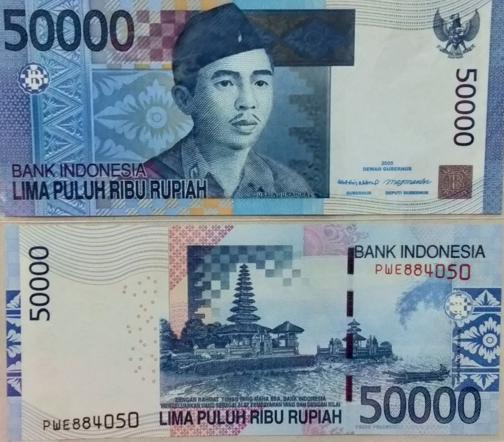 Indonesia 50000 rupiah 2015 banknote for sale