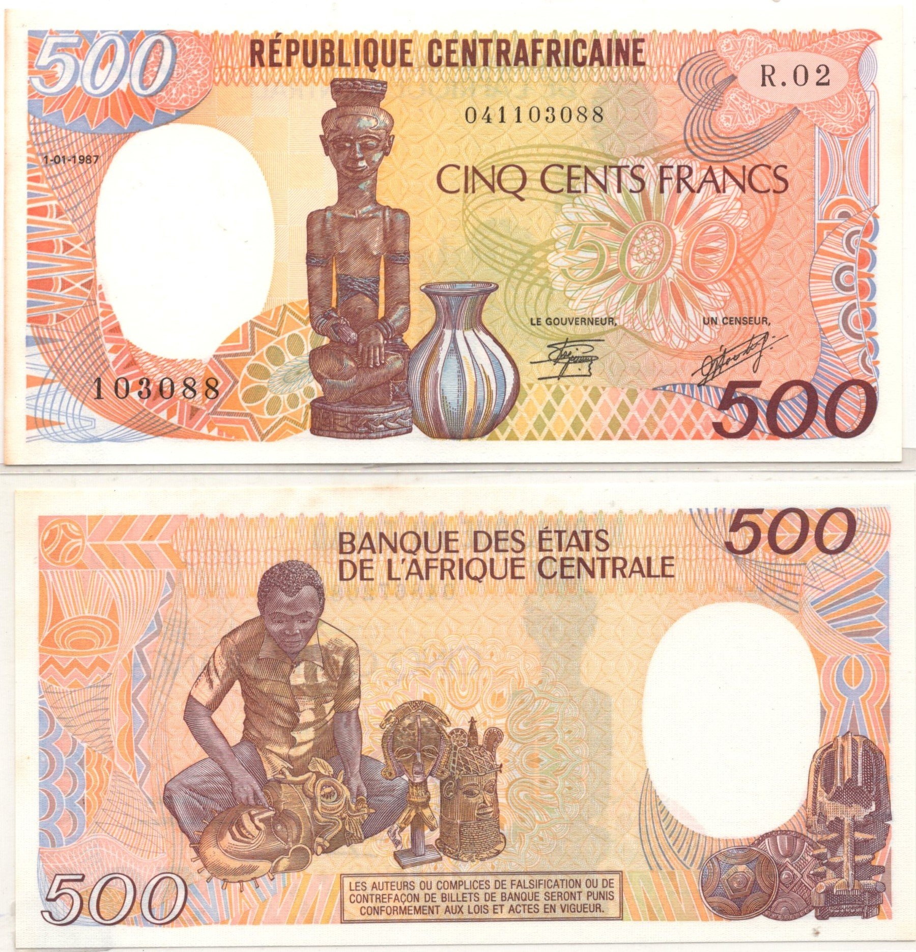 Central African States 500 francs