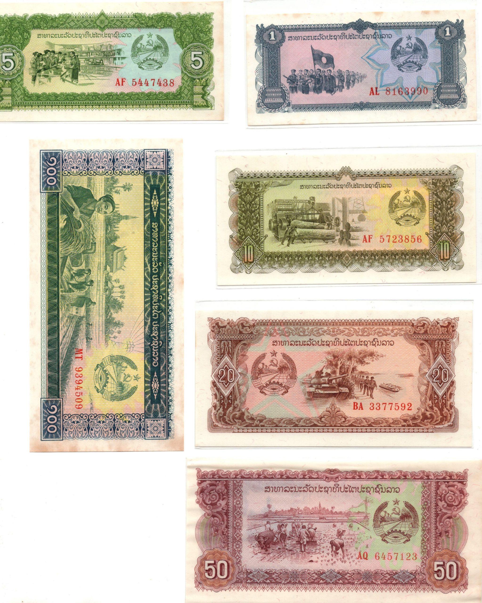 Laos set 1979